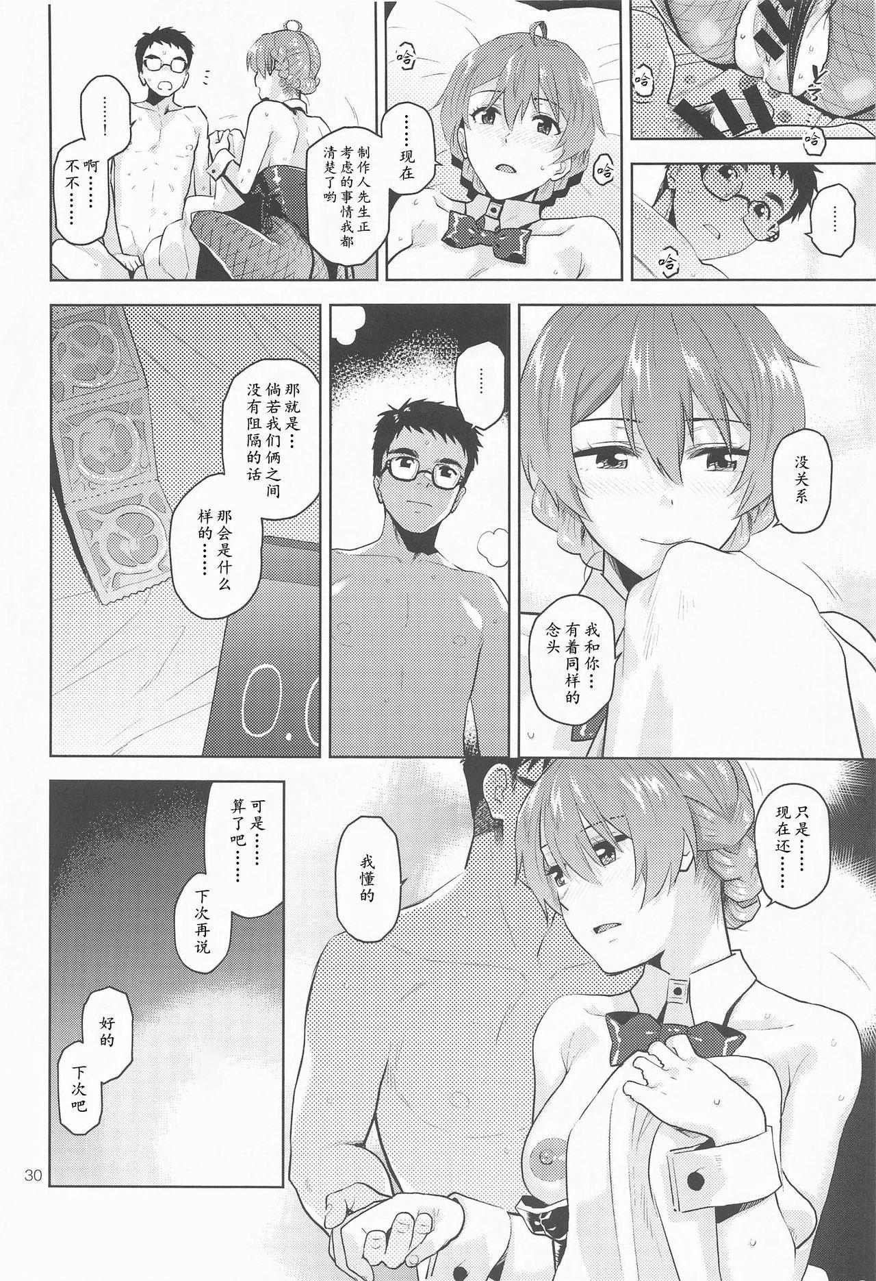 Kaori-san Bunny   兔女郎歌织 32
