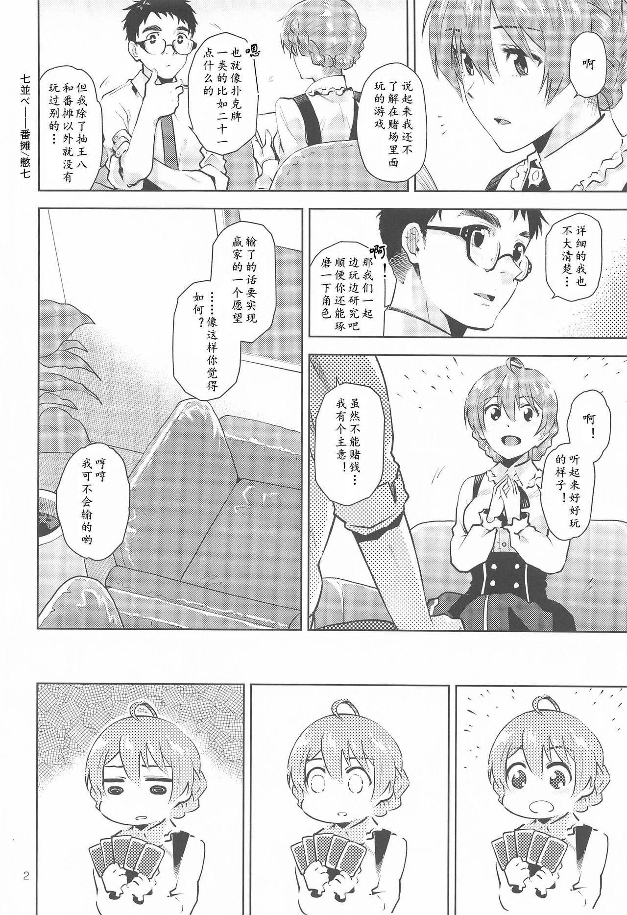 Kaori-san Bunny   兔女郎歌织 4