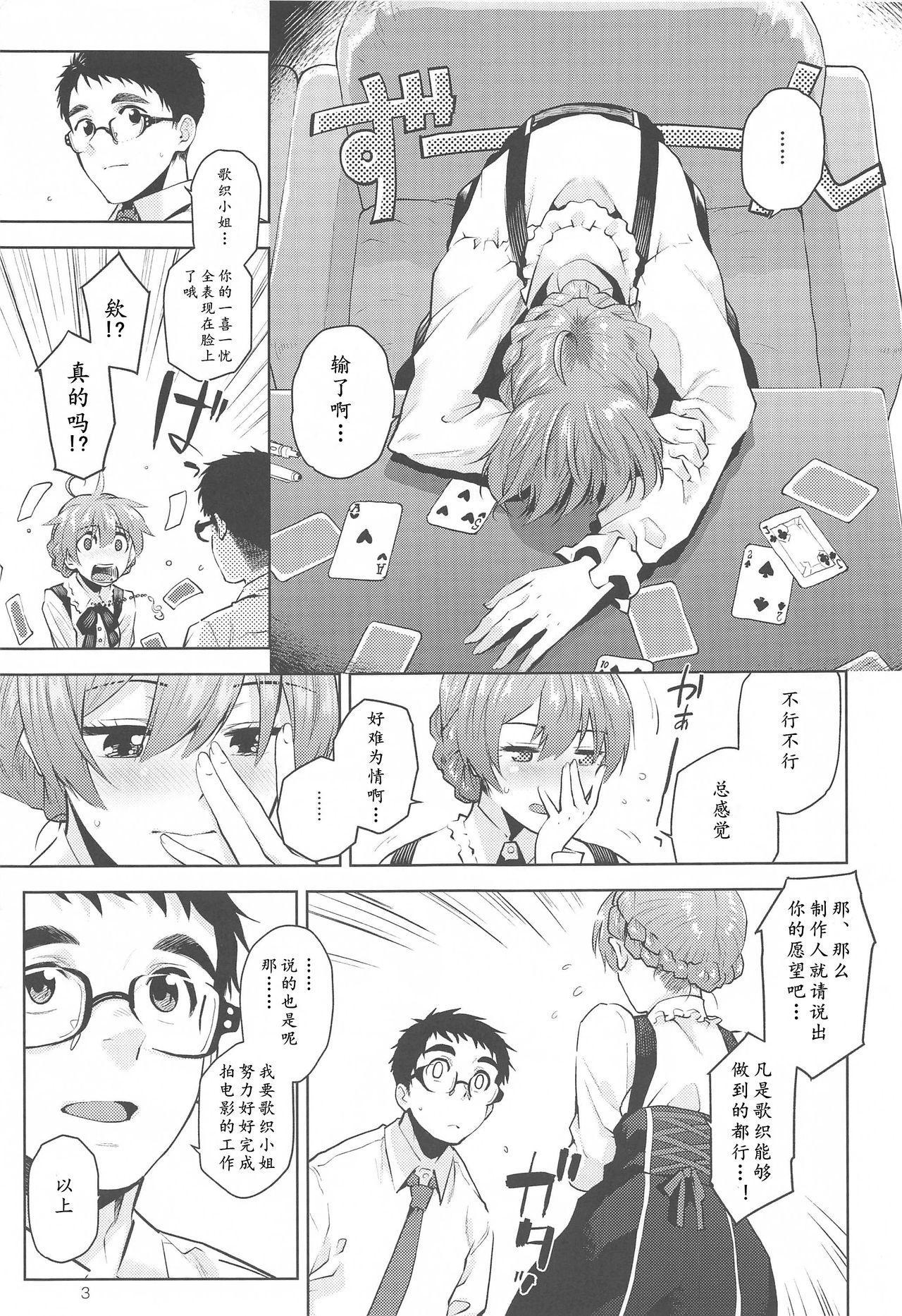 Kaori-san Bunny   兔女郎歌织 5