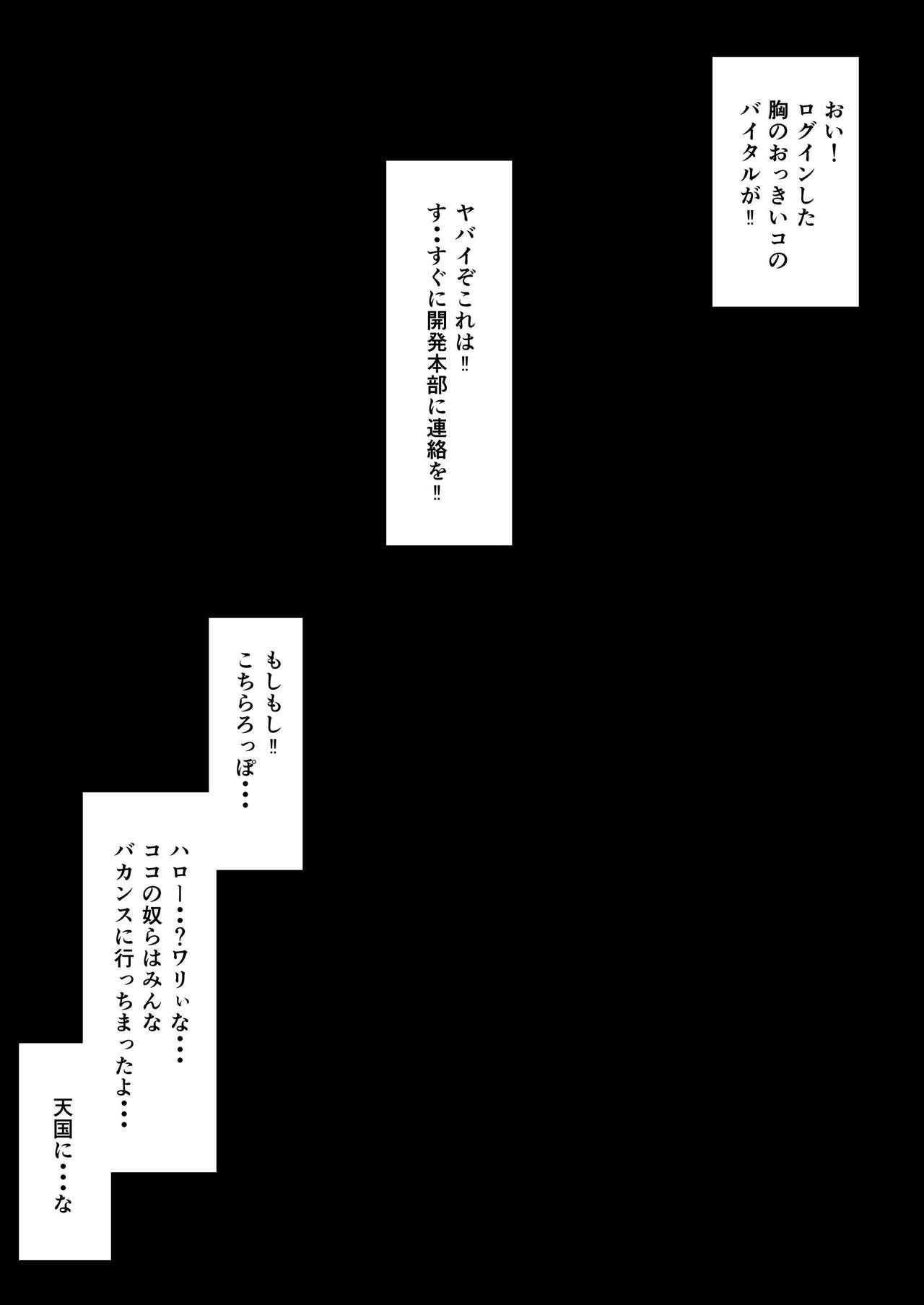 閃光遊戯Ⅳ 39