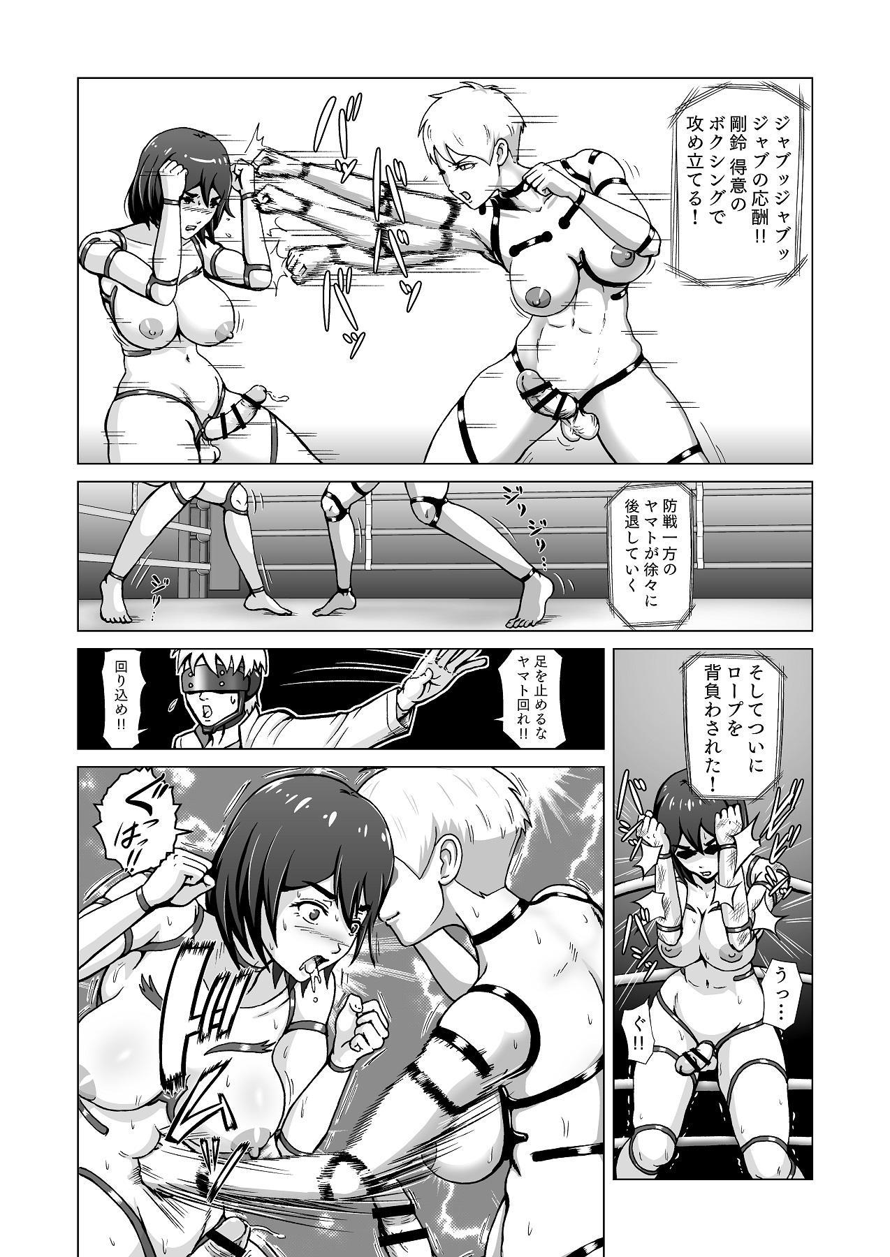 Futanari!! Duel Fuckers 15