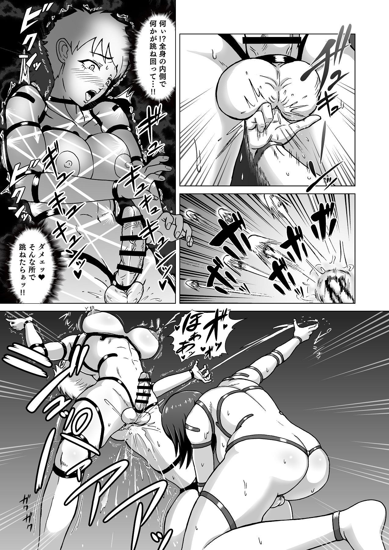 Futanari!! Duel Fuckers 22