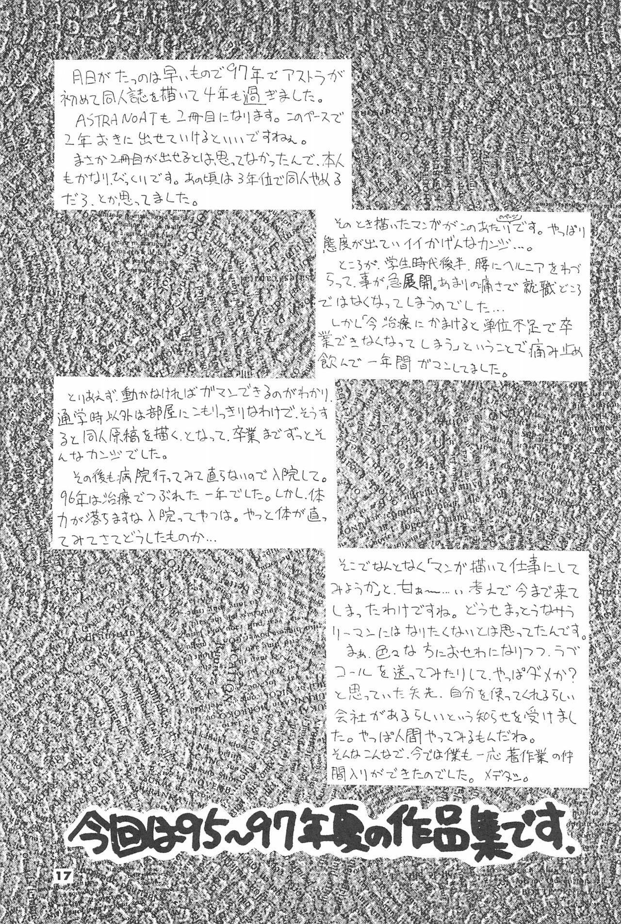 ASTRA NOAT 2 18