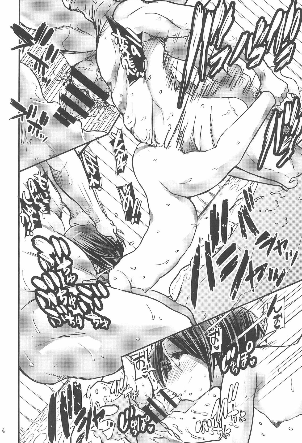 Noroi Bitch Mahou-tsukai Aoi 13