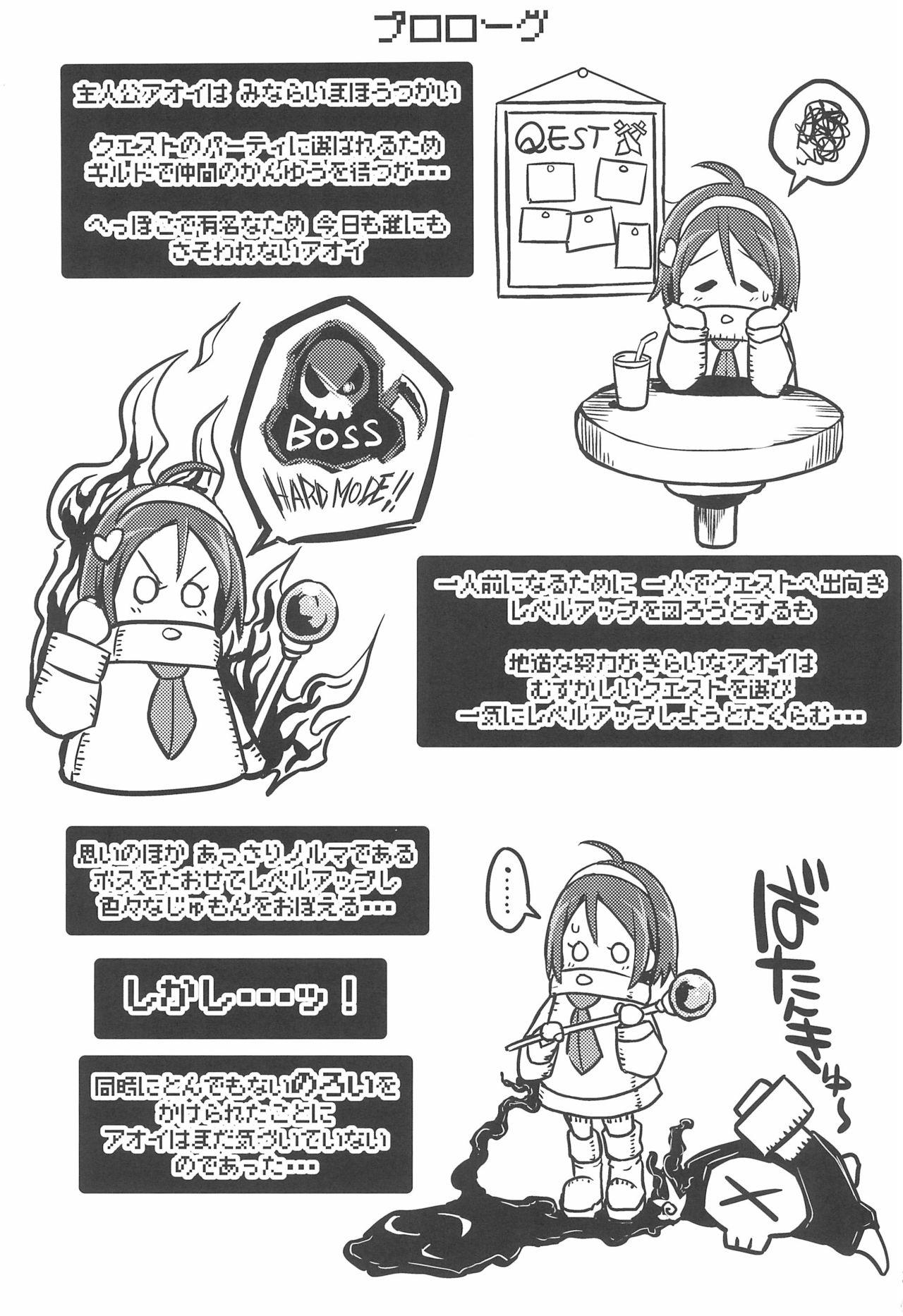 Noroi Bitch Mahou-tsukai Aoi 2
