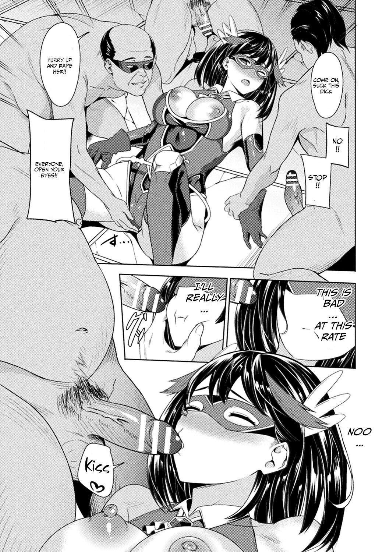 [Rinsun] Power Girl ~JK Super Heroine no Saiin Darakuki~ Ch. 1|Power Girl ~JK Super Heroine's Aphrodisiac Corruption Record~ Ch. 1 [English] [Neraka Translations] 10