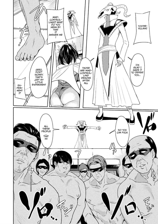[Rinsun] Power Girl ~JK Super Heroine no Saiin Darakuki~ Ch. 1|Power Girl ~JK Super Heroine's Aphrodisiac Corruption Record~ Ch. 1 [English] [Neraka Translations] 7