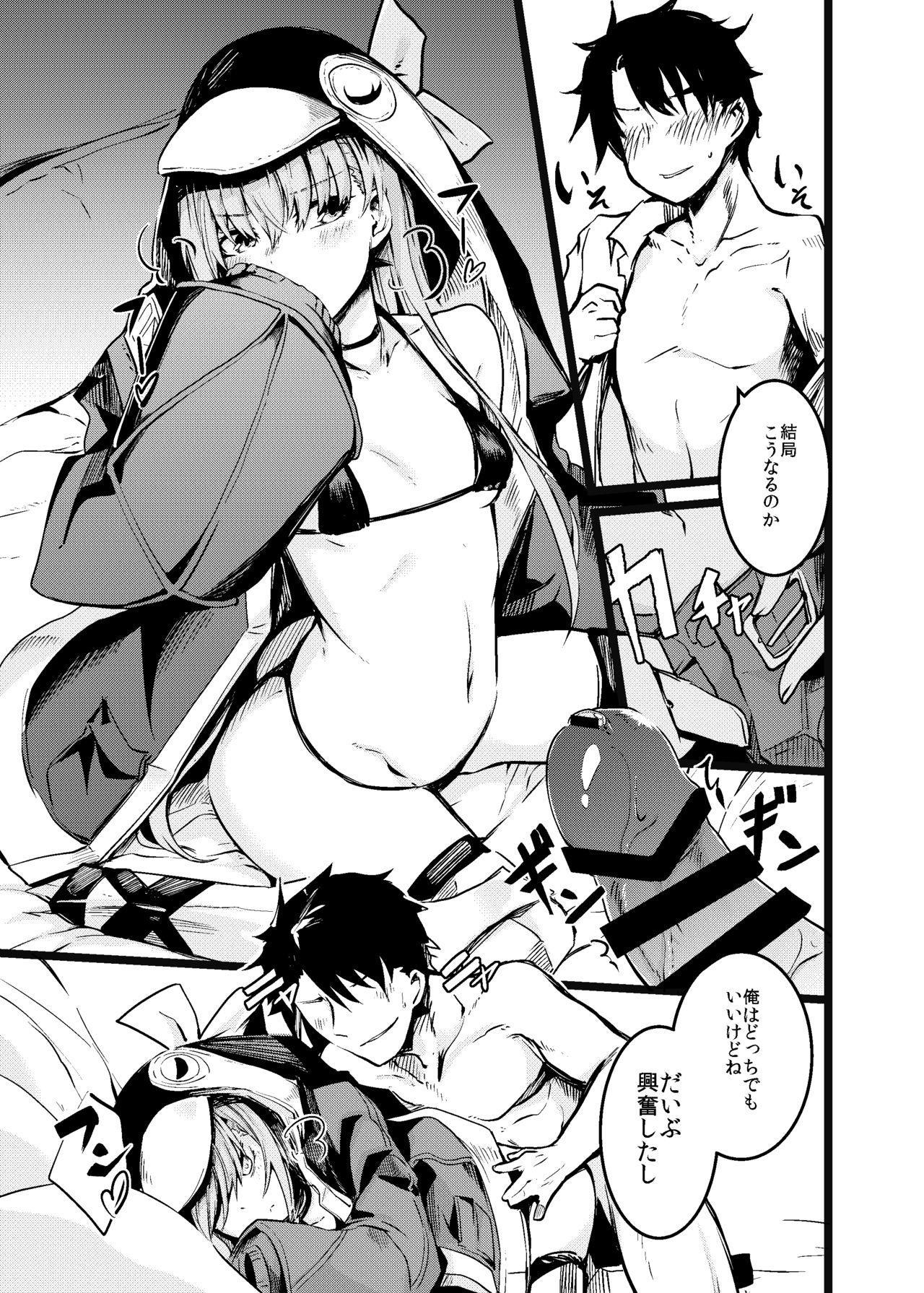 Mizugi na Meltlilith-san to 9