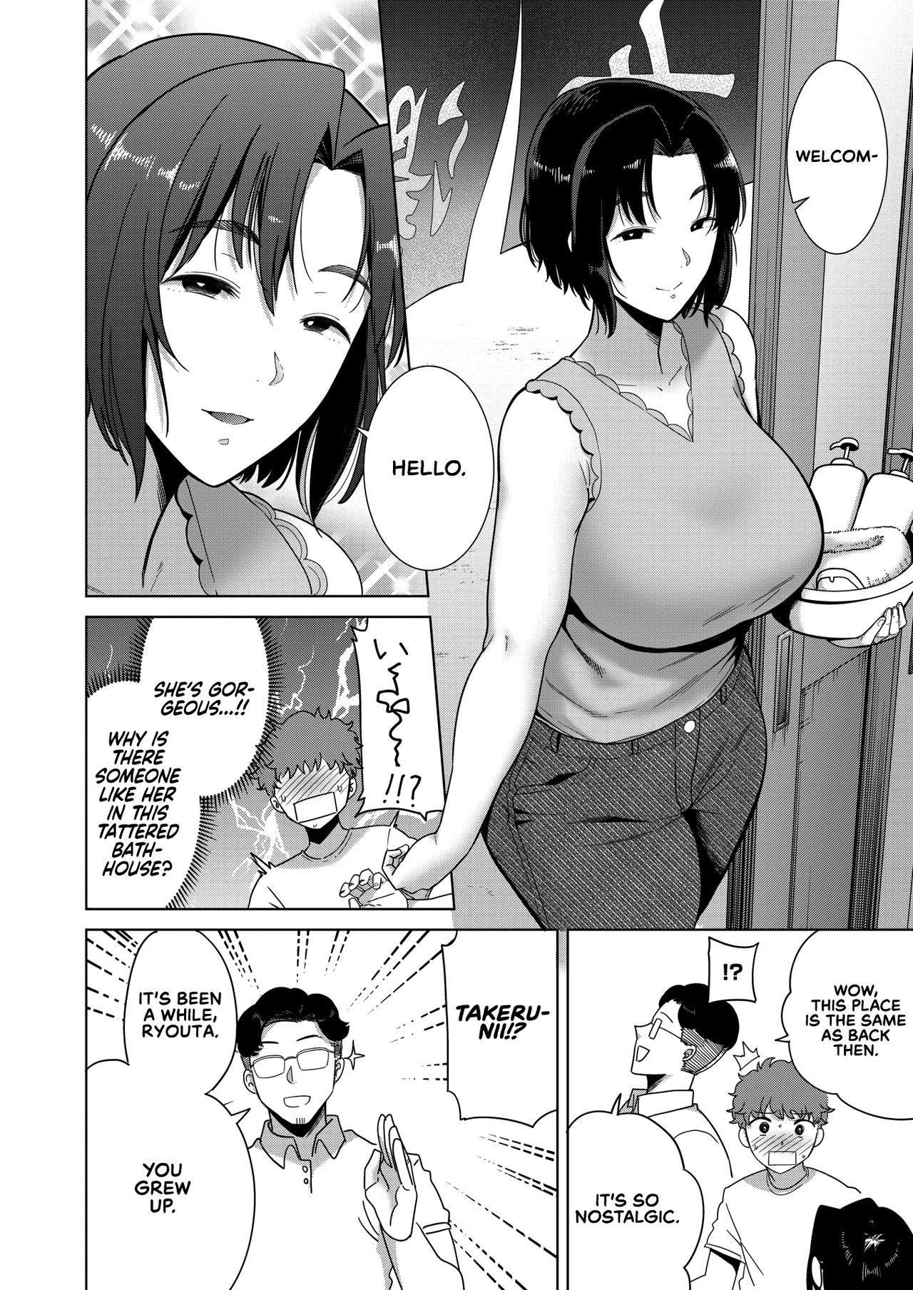 [Kurosu Gatari] Bandai-kun to Onee-san | Bath Attendant-kun and Onee-san (COMIC HOTMILK 2020-08) [English] [Coffedrug+RedLantern] [Digital] 1