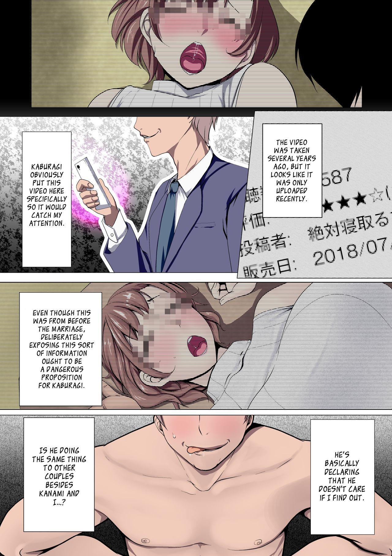 Oku-sama wa Aitsu no Niku Onaho ni Narimashita 17