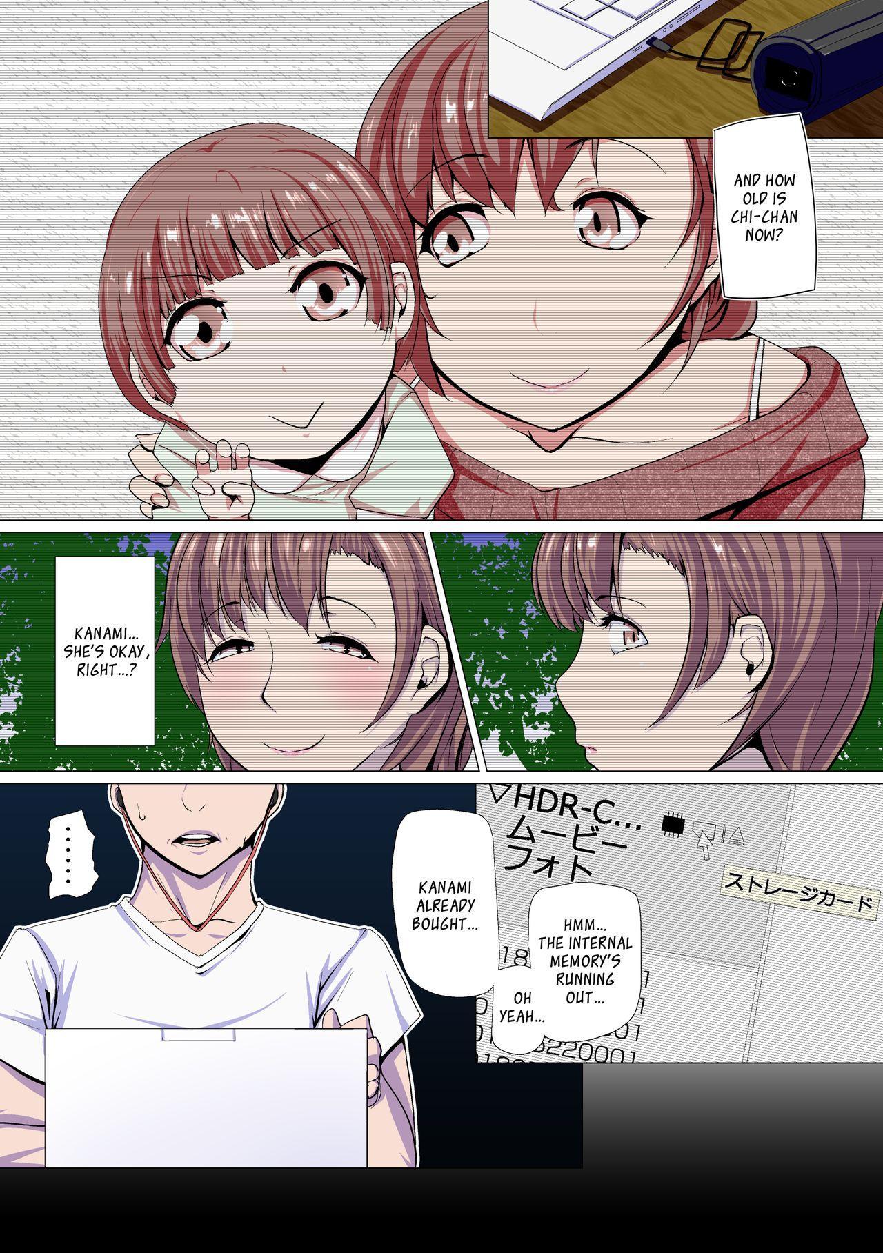 Oku-sama wa Aitsu no Niku Onaho ni Narimashita 19