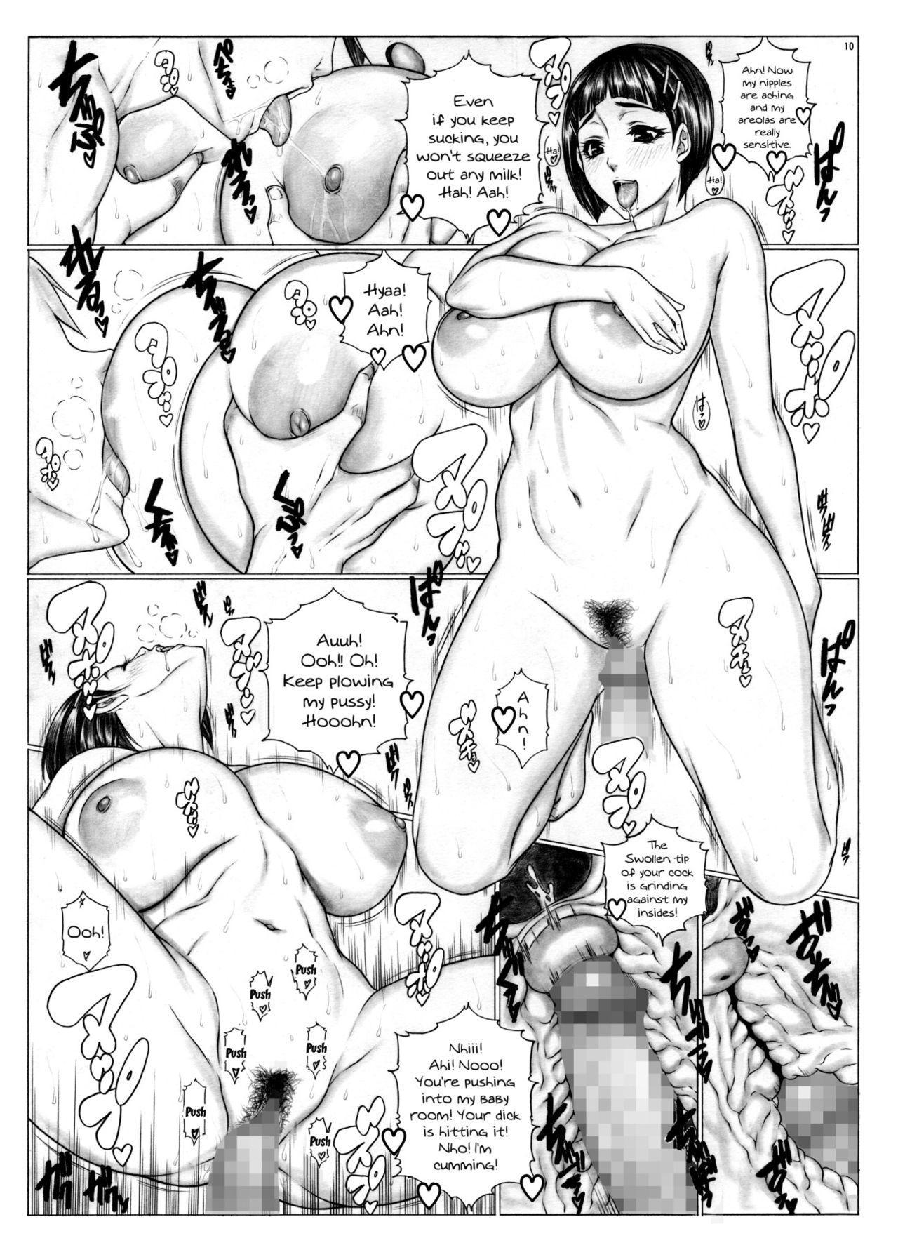 [AXZ (Kutani)] Angel's stroke 124 Sugu Suku 6 - Onii-chan to no Love Love Taikyuu Sex | Angel's stroke 124 Sugu Suku 6 - Lovey Dovey Endurance Sex With Onii-chan (Sword Art Online) [English] {Doujins.com} [Digital] 10