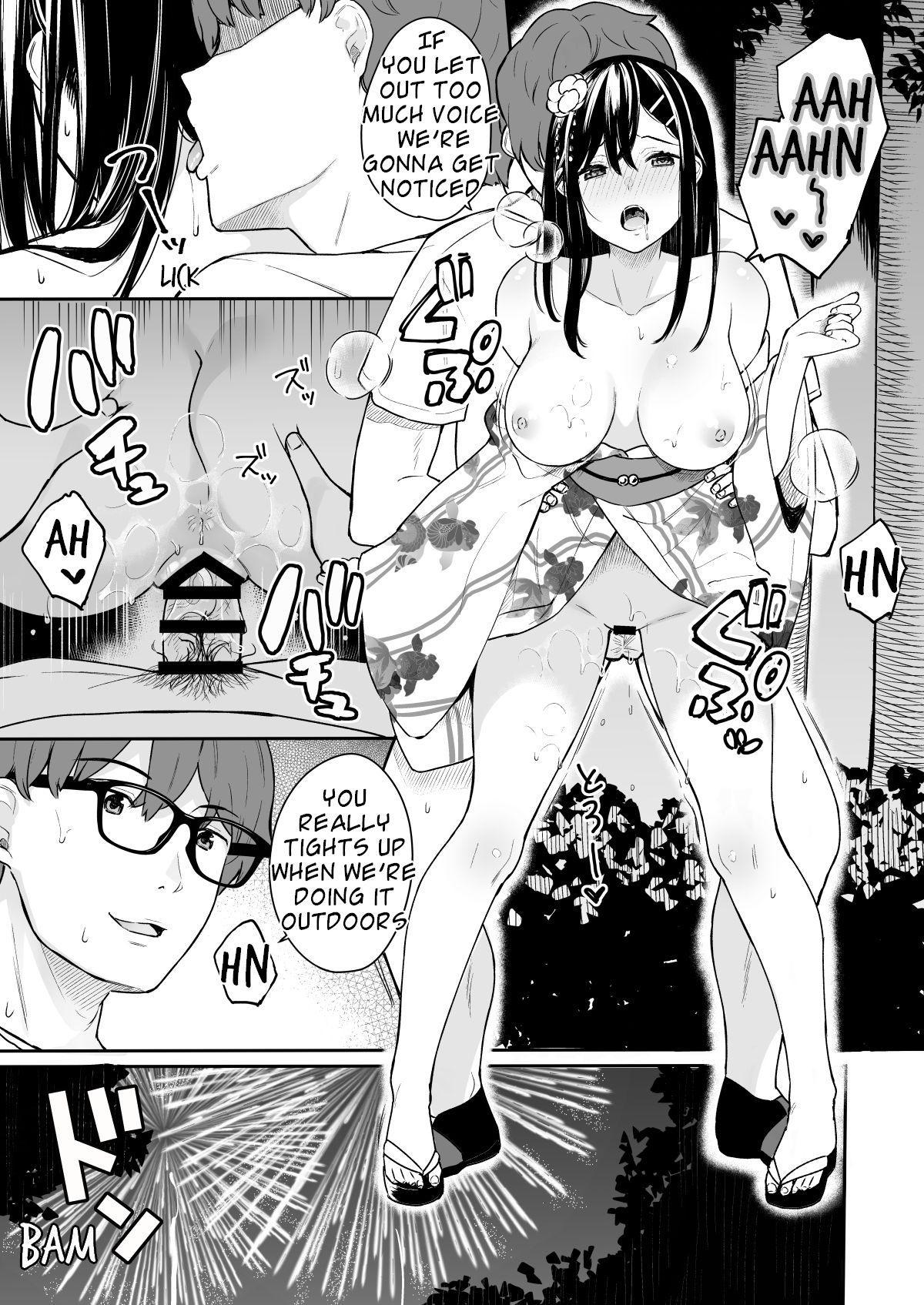 Itomusubi Vol. 3 7