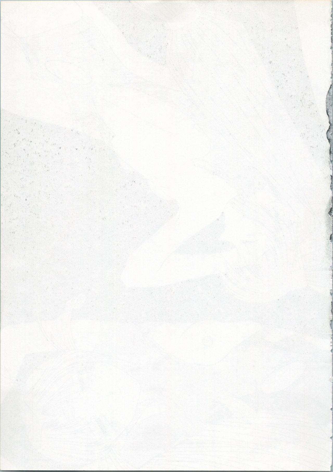 KITSCH 4st ISSUE 29