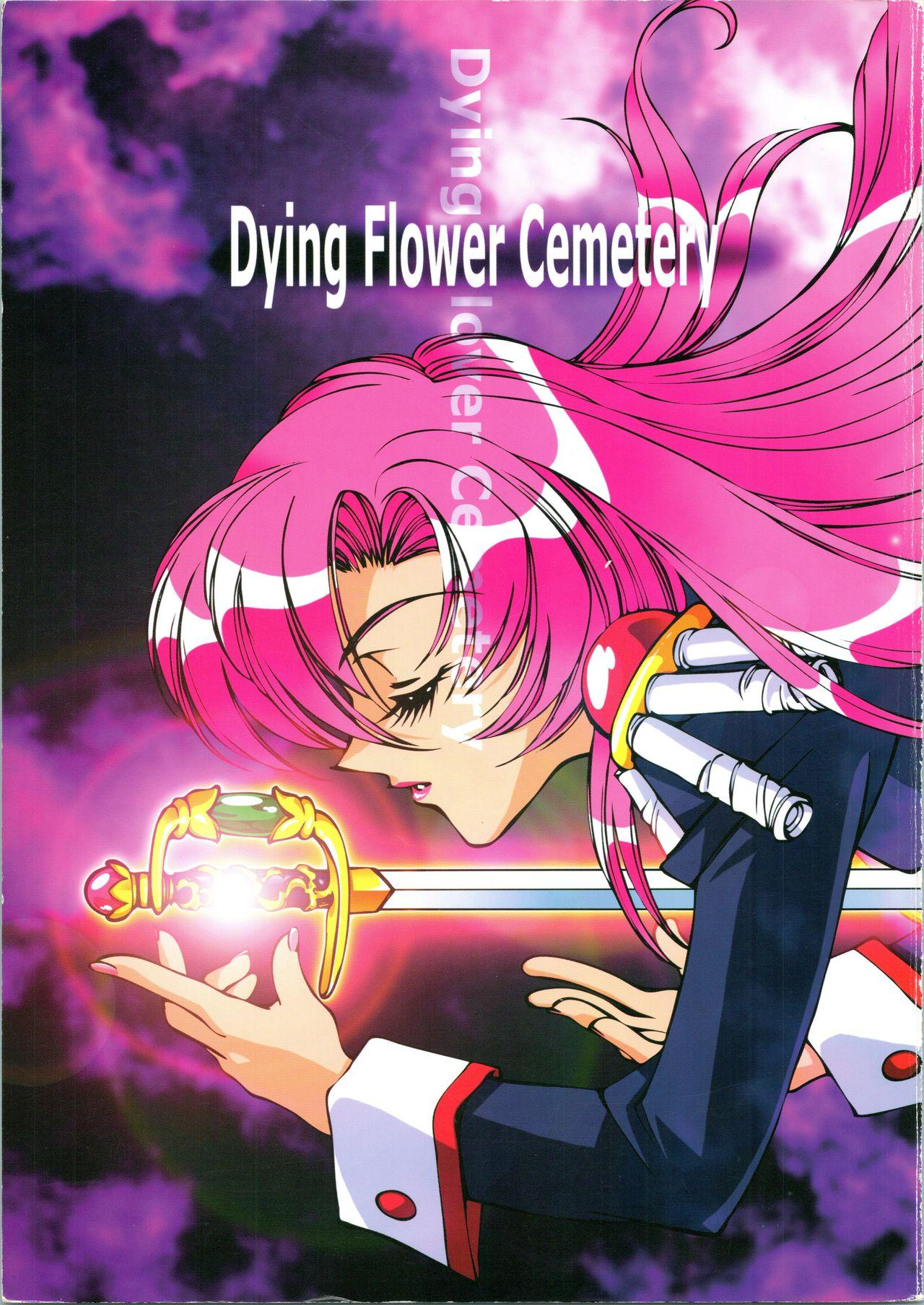 Dying Flower Cemetery 1
