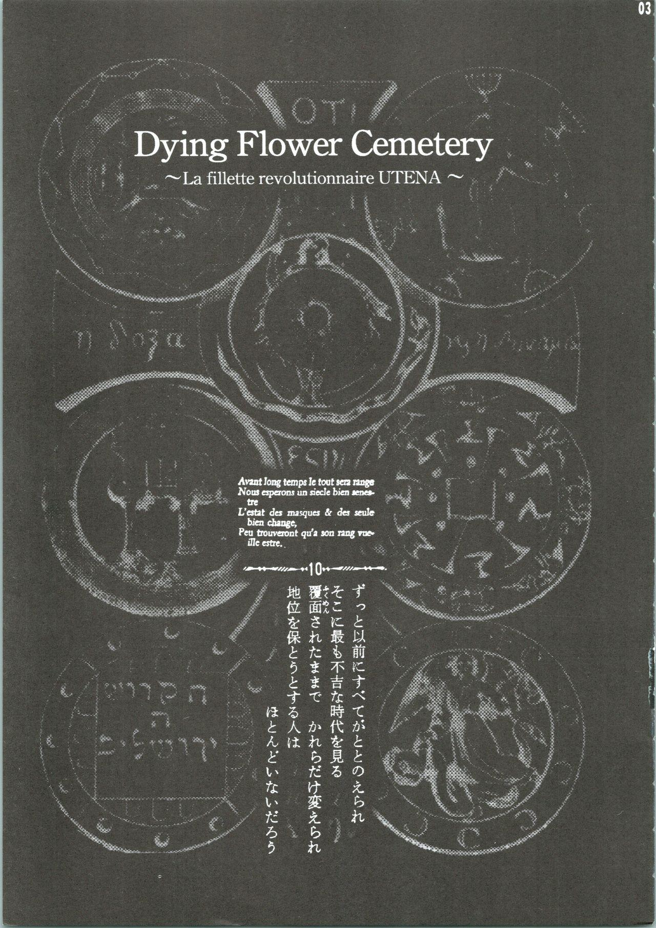 Dying Flower Cemetery 3