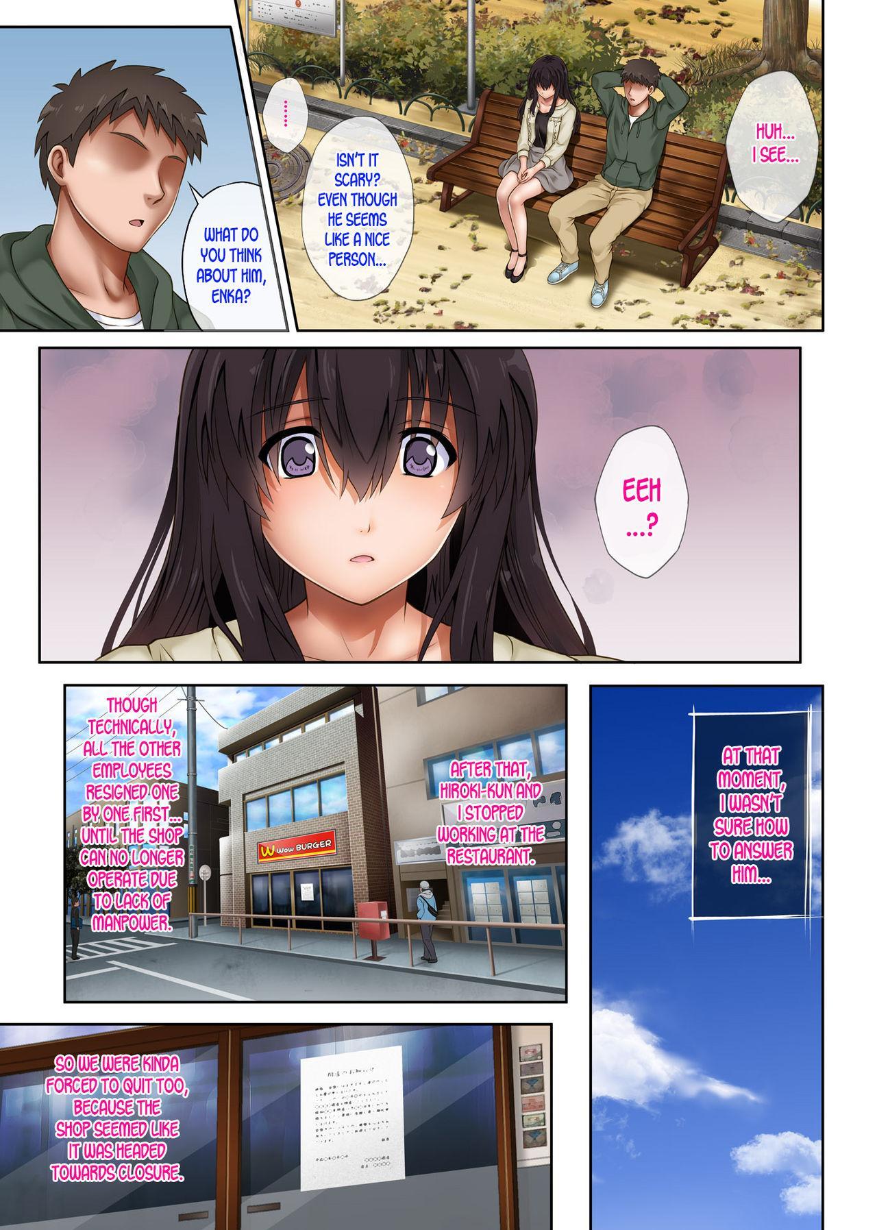 Kare to Watashi to Tenchou no Shinya Kinmu 3 + Afterword 22