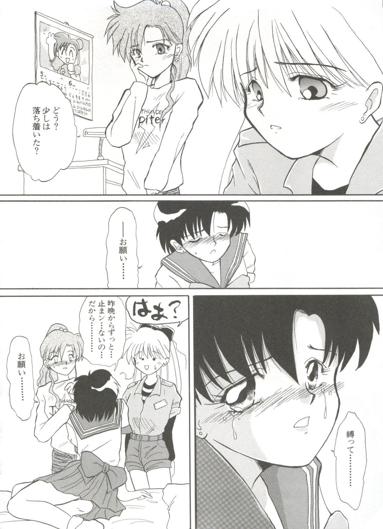Shin Bishoujo Shoukougun 1 Reimei Hen 103