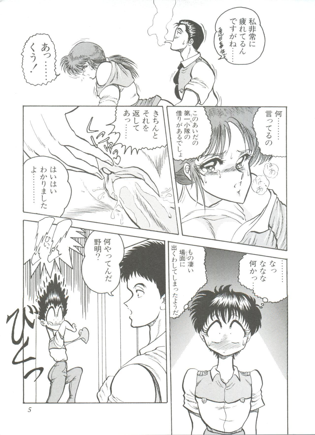 Shin Bishoujo Shoukougun 1 Reimei Hen 10