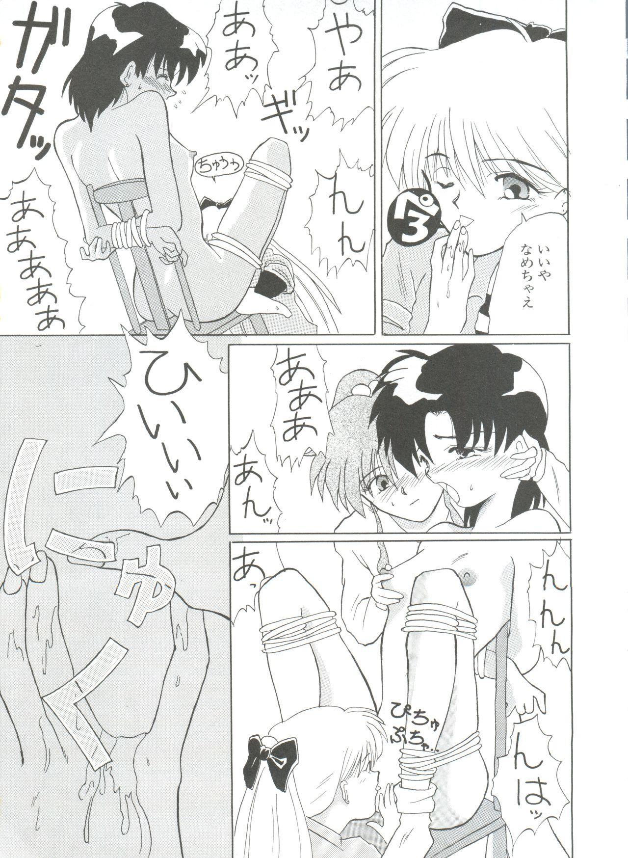 Shin Bishoujo Shoukougun 1 Reimei Hen 110