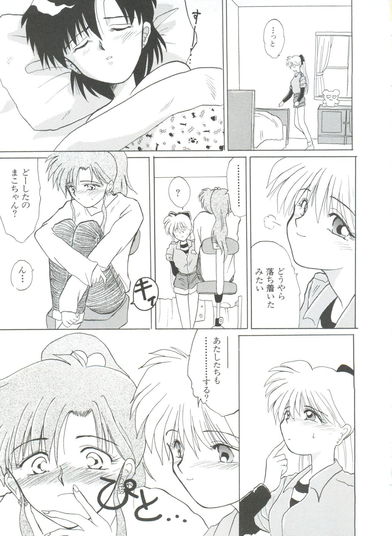 Shin Bishoujo Shoukougun 1 Reimei Hen 114
