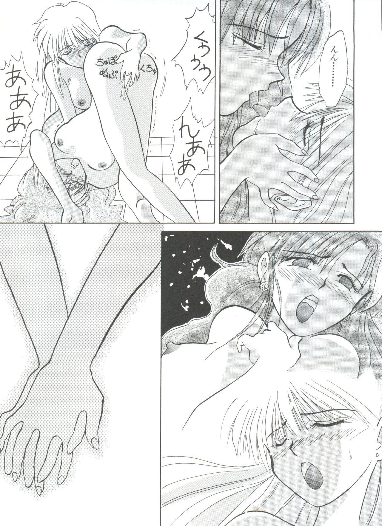 Shin Bishoujo Shoukougun 1 Reimei Hen 118