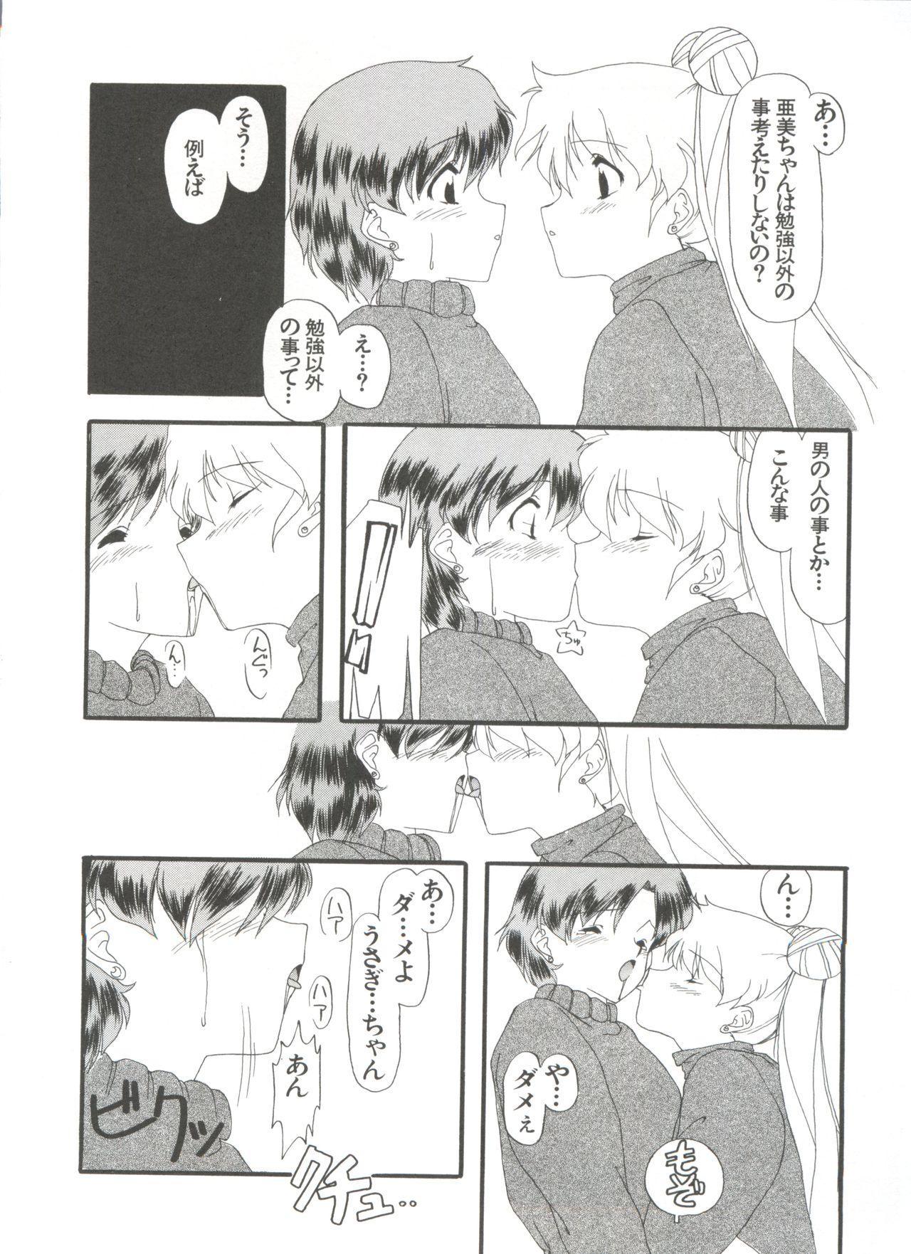 Shin Bishoujo Shoukougun 1 Reimei Hen 129