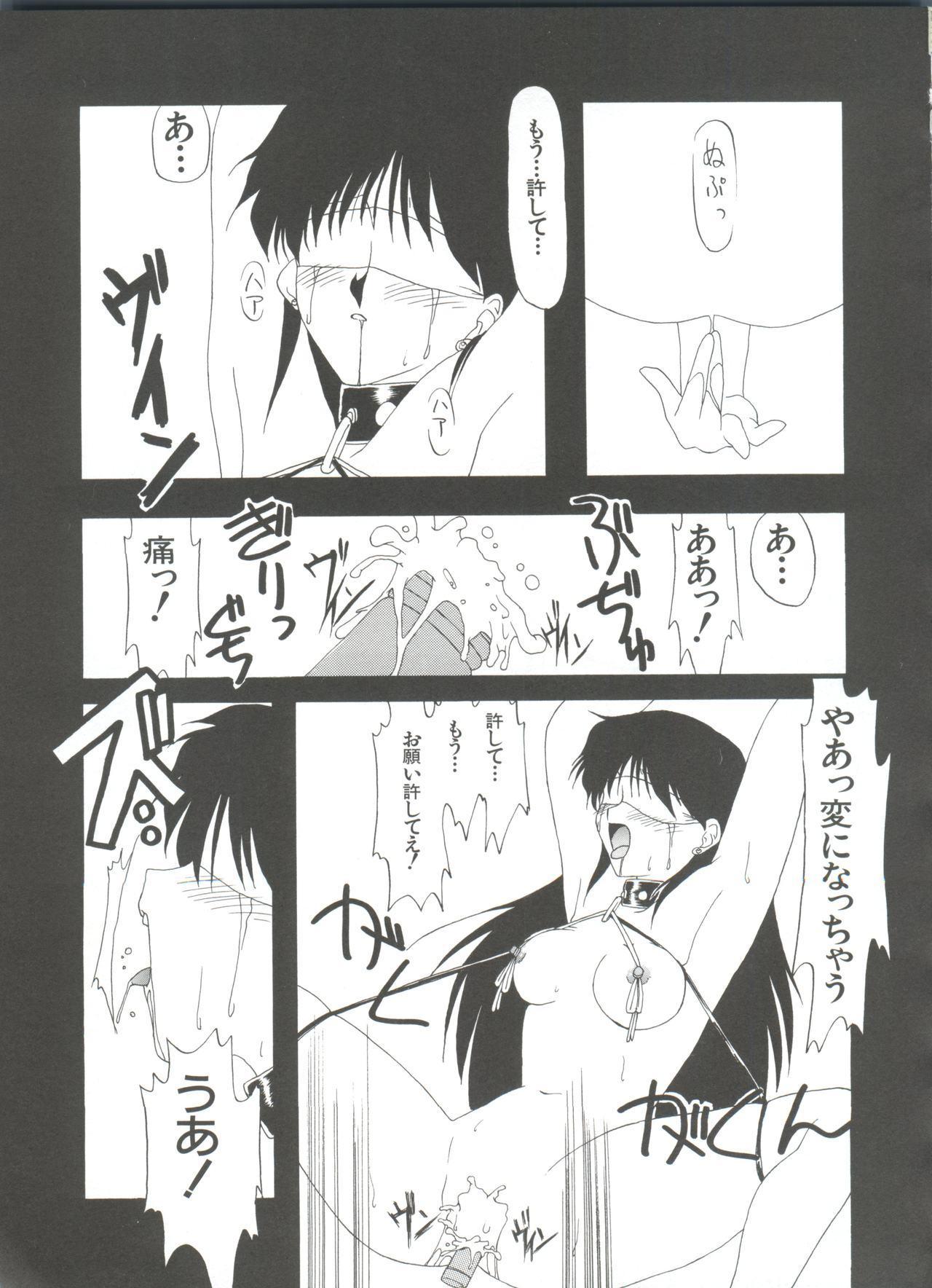 Shin Bishoujo Shoukougun 1 Reimei Hen 146