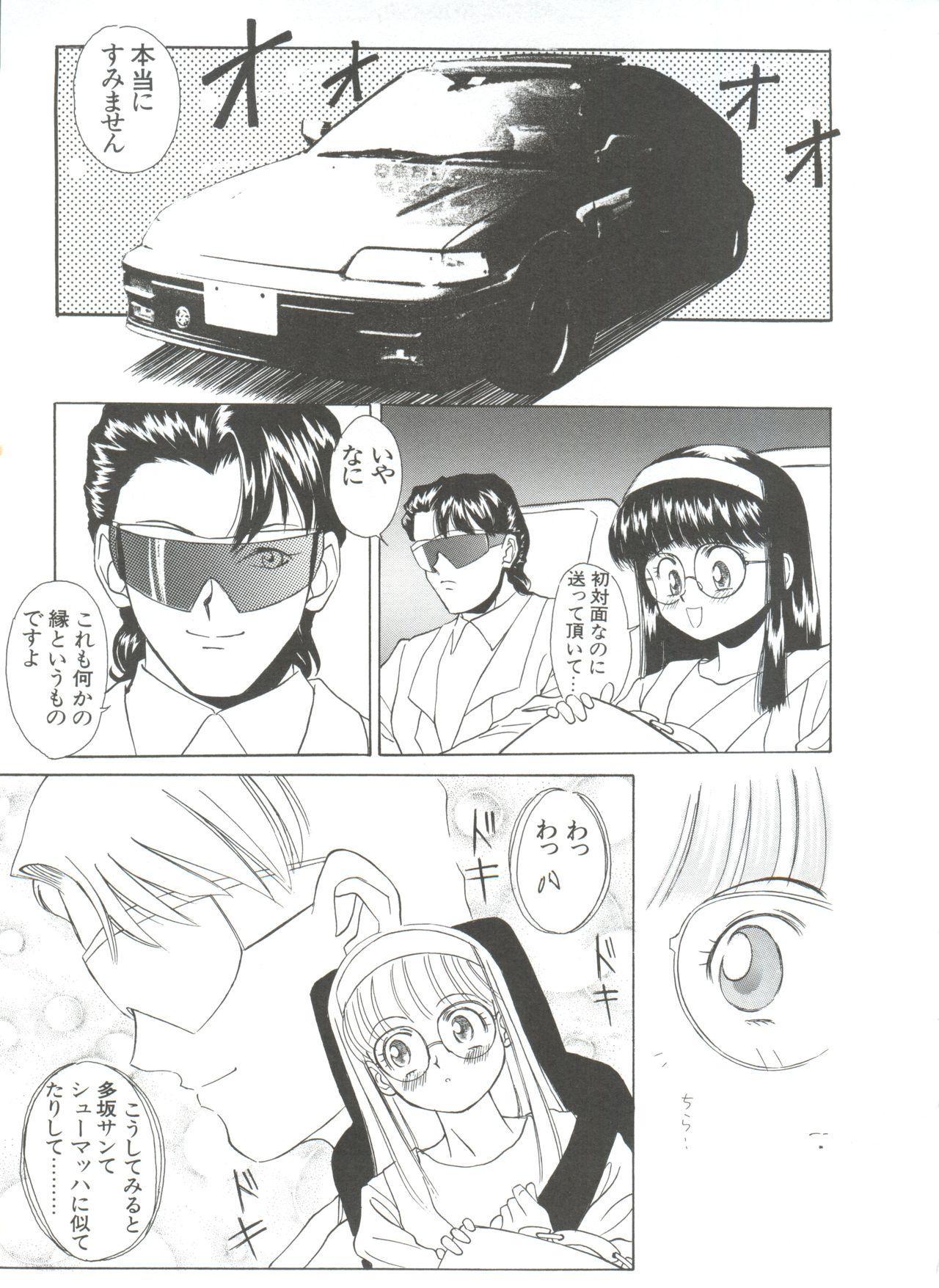 Shin Bishoujo Shoukougun 1 Reimei Hen 160