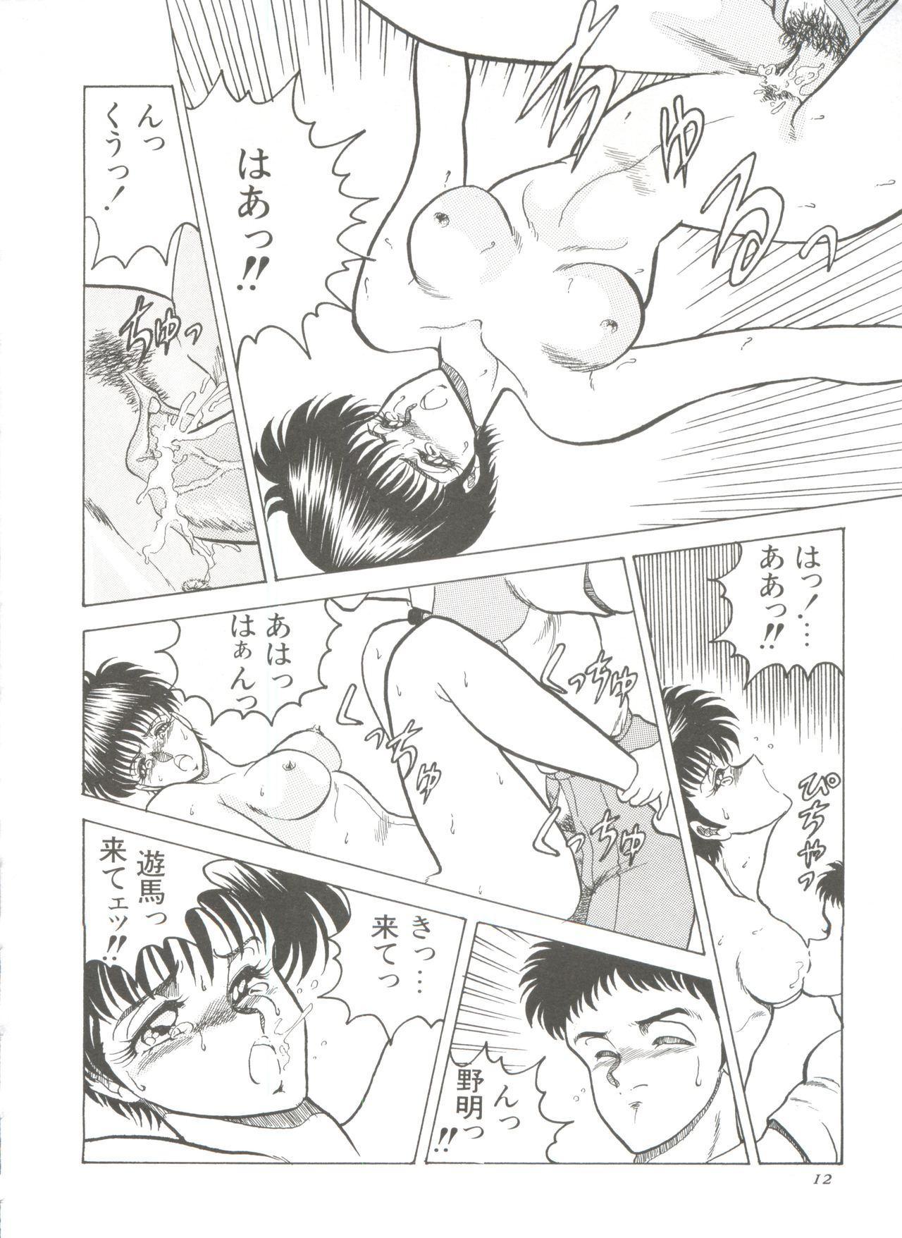 Shin Bishoujo Shoukougun 1 Reimei Hen 17