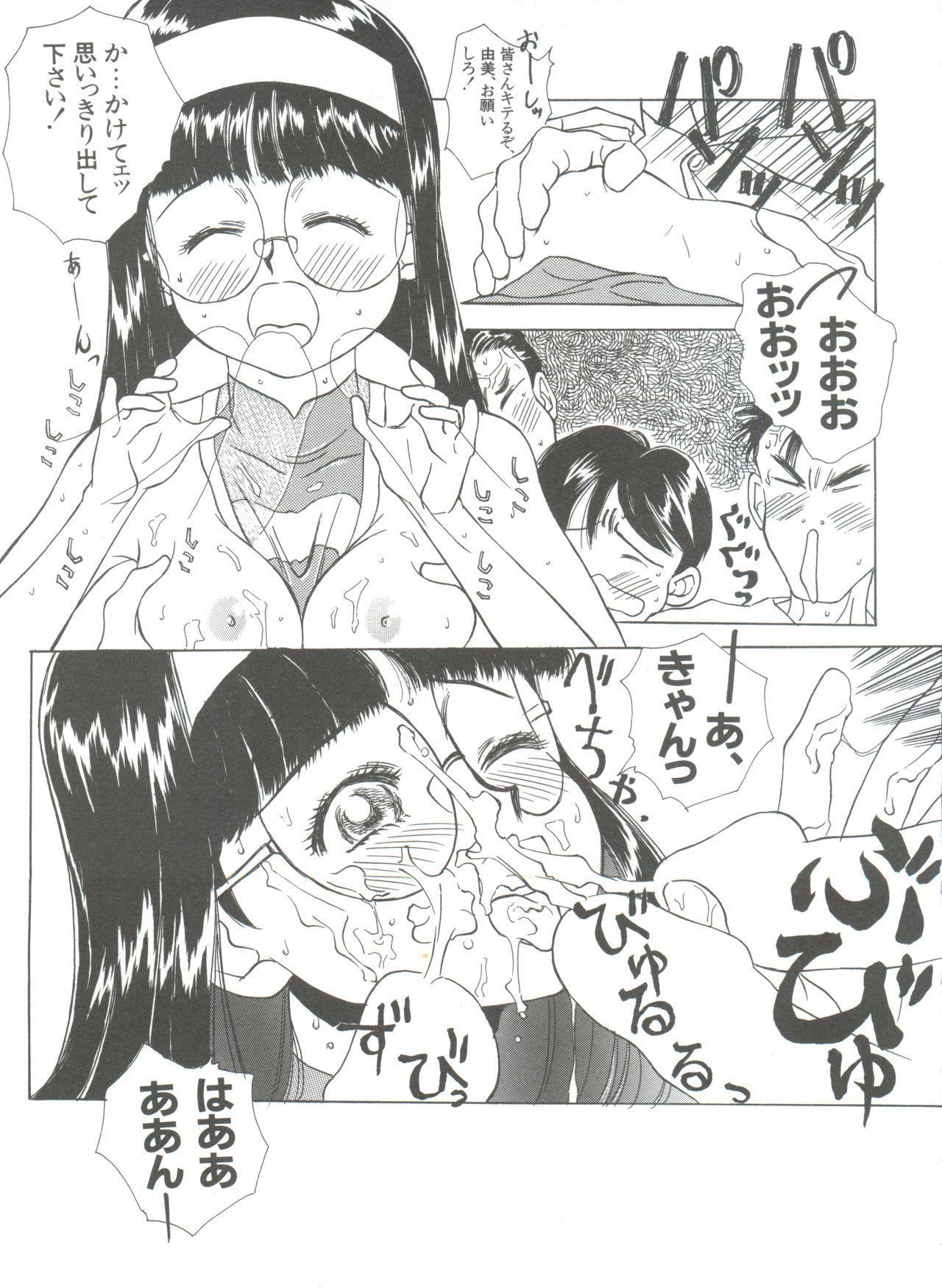 Shin Bishoujo Shoukougun 1 Reimei Hen 180
