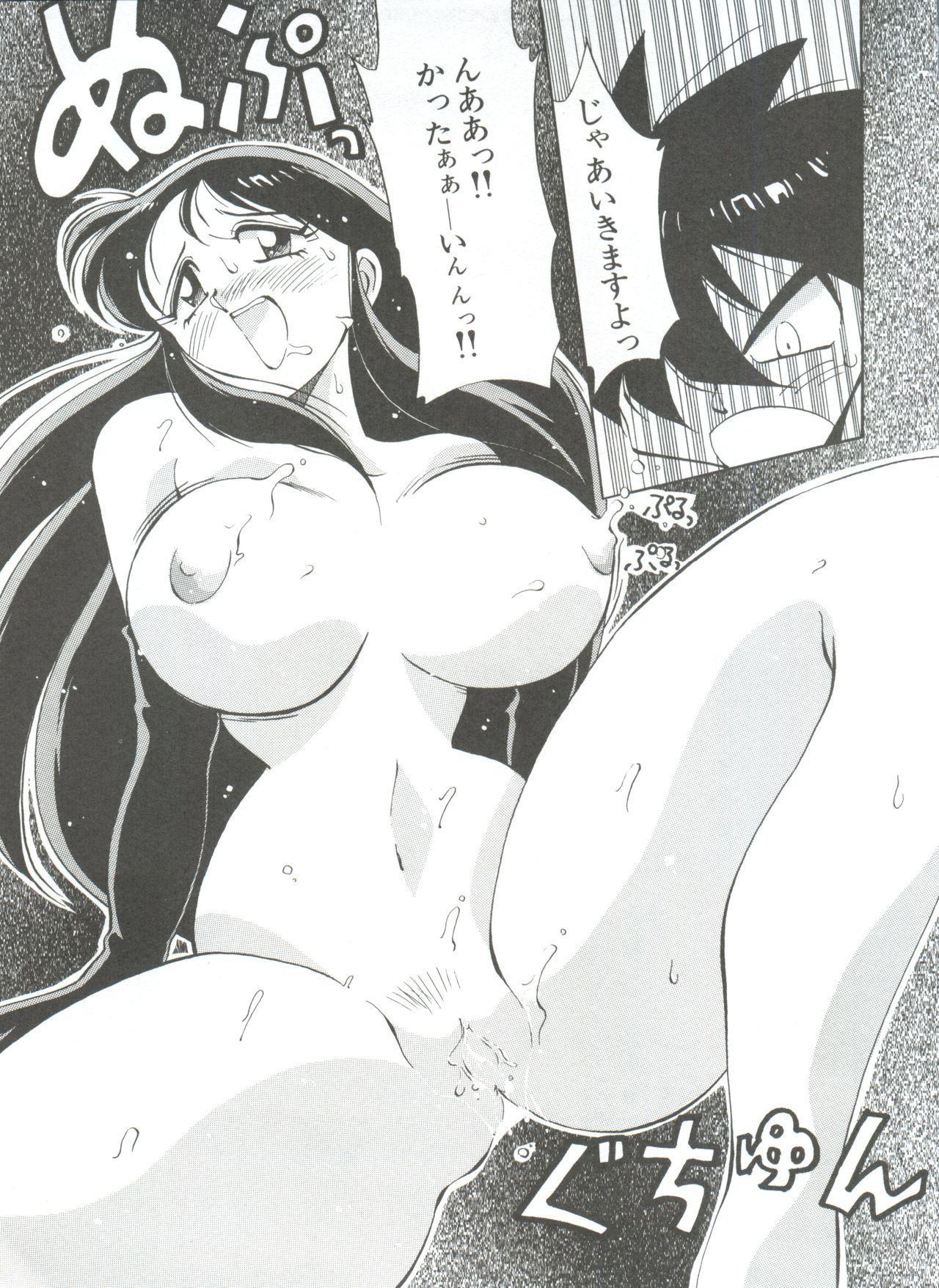 Shin Bishoujo Shoukougun 1 Reimei Hen 188
