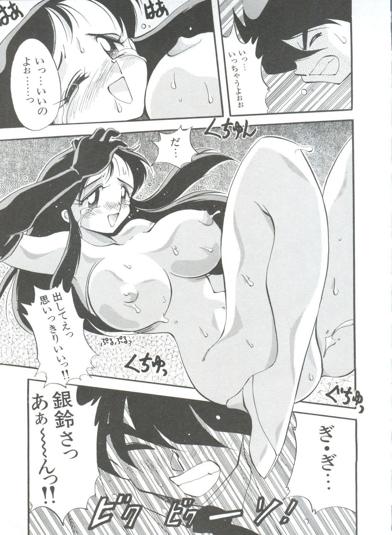 Shin Bishoujo Shoukougun 1 Reimei Hen 190