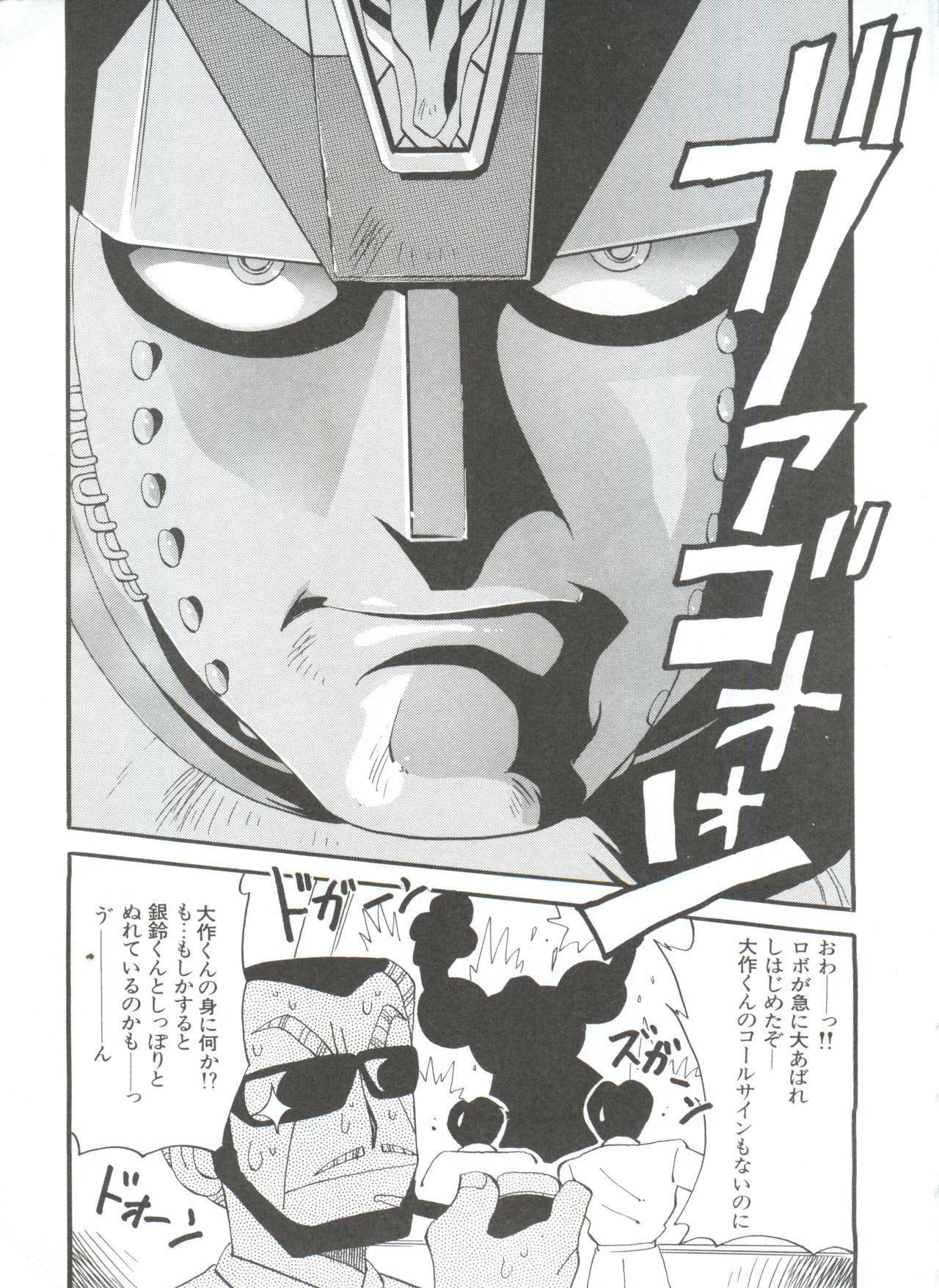 Shin Bishoujo Shoukougun 1 Reimei Hen 192