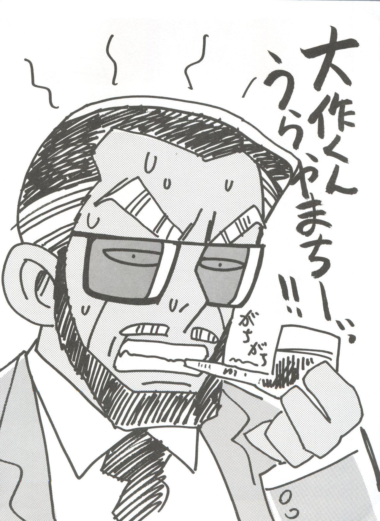 Shin Bishoujo Shoukougun 1 Reimei Hen 193