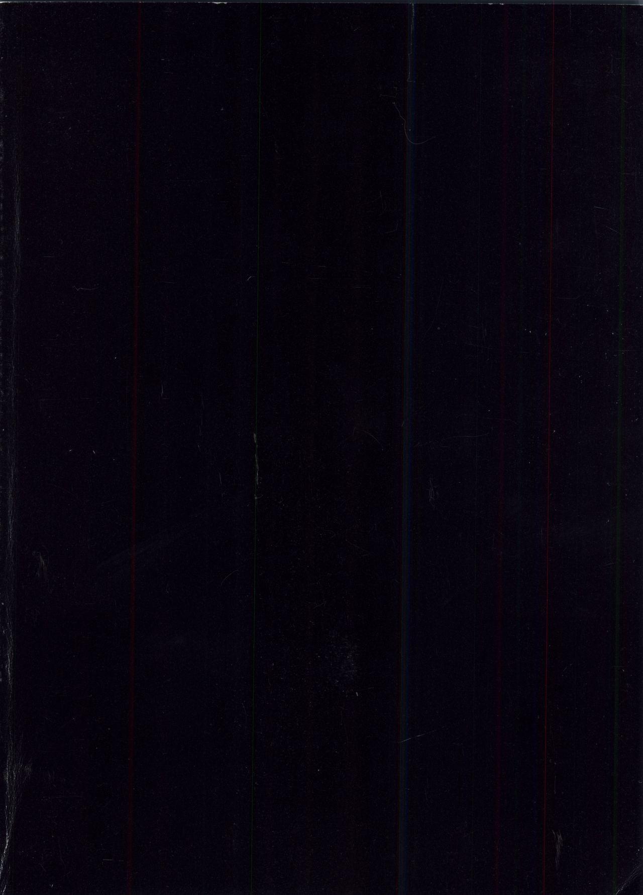 Shin Bishoujo Shoukougun 1 Reimei Hen 199