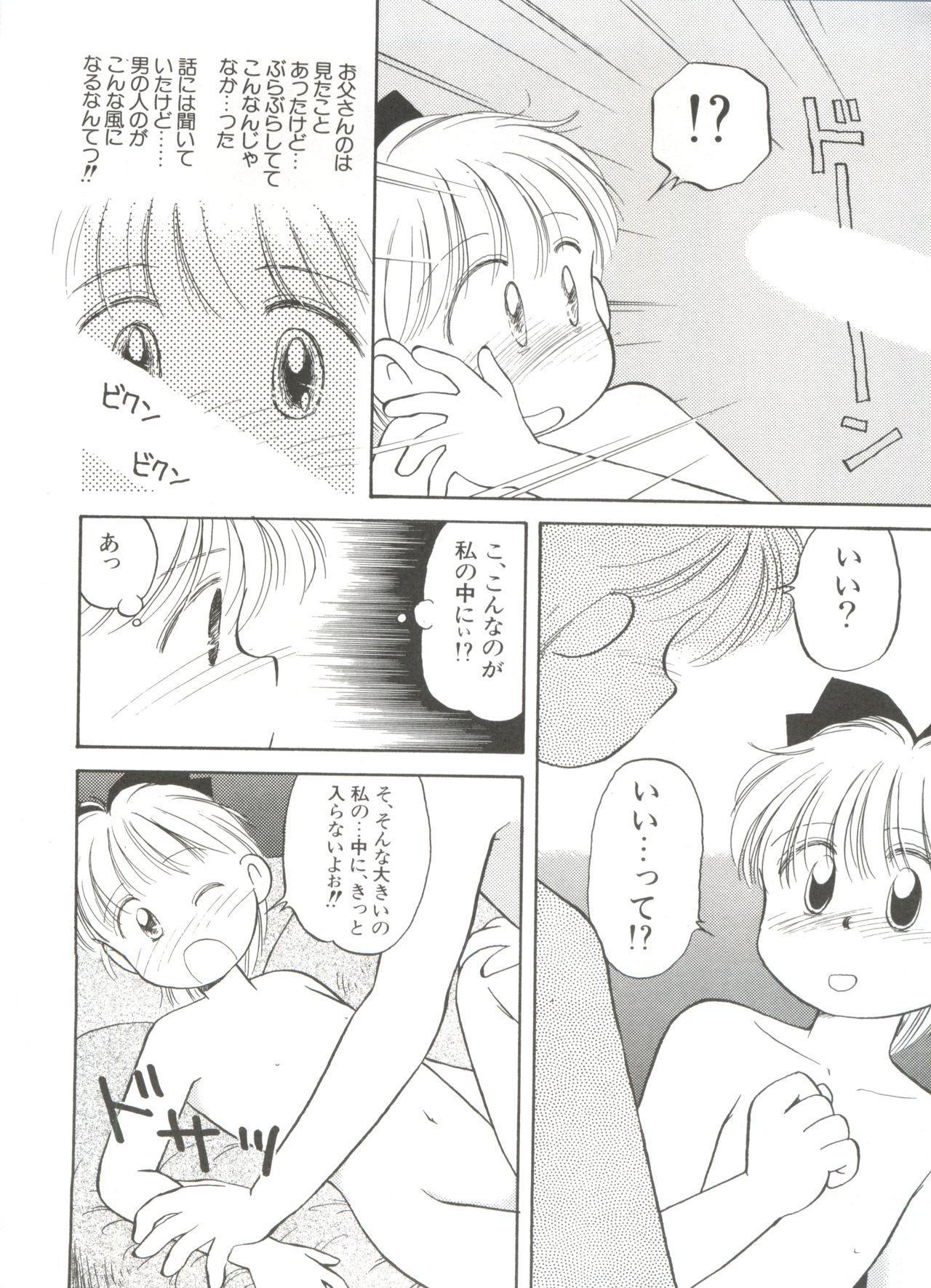 Shin Bishoujo Shoukougun 1 Reimei Hen 31