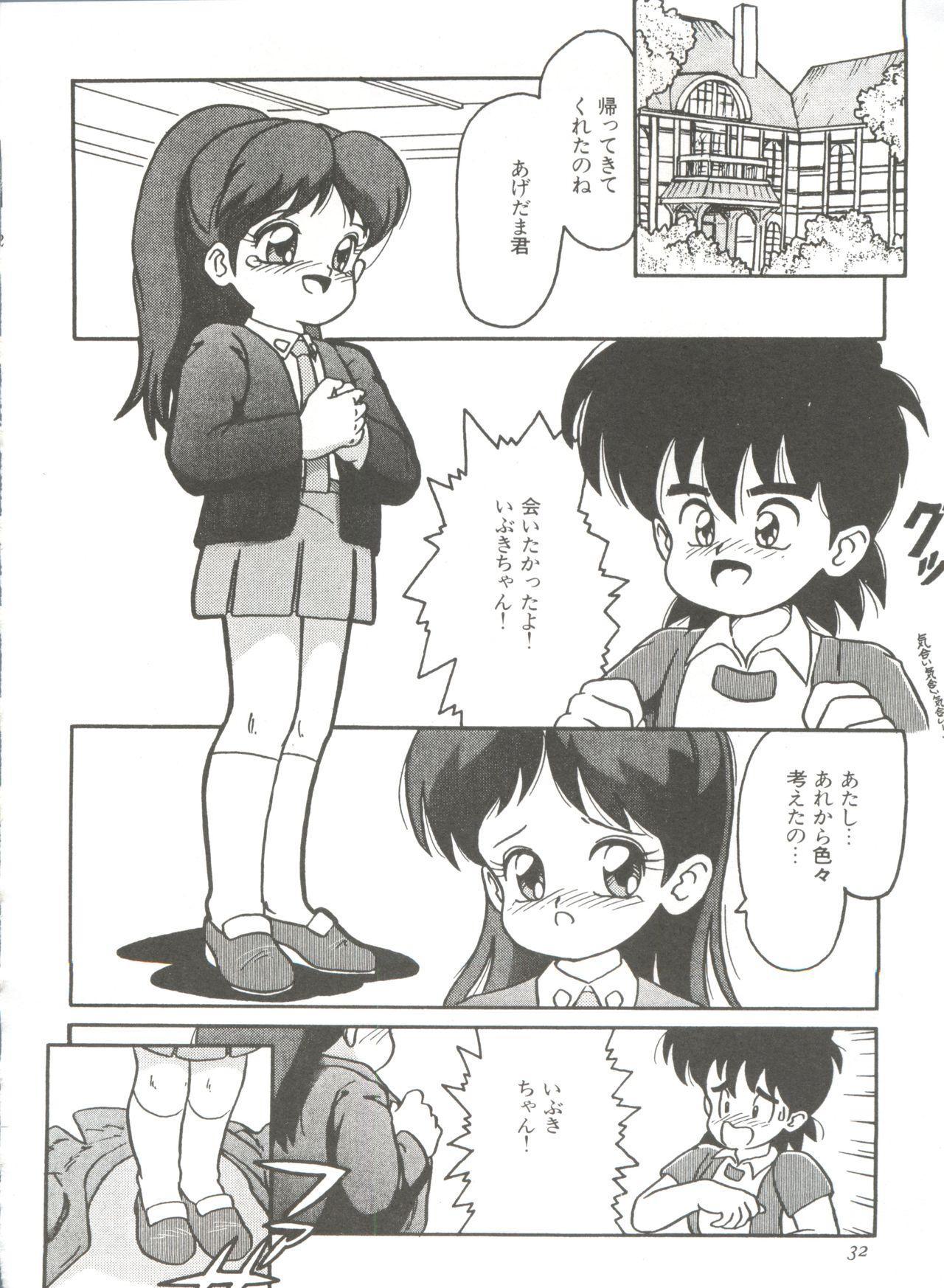 Shin Bishoujo Shoukougun 1 Reimei Hen 37