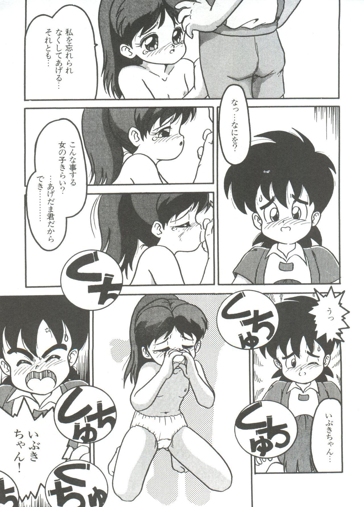 Shin Bishoujo Shoukougun 1 Reimei Hen 40