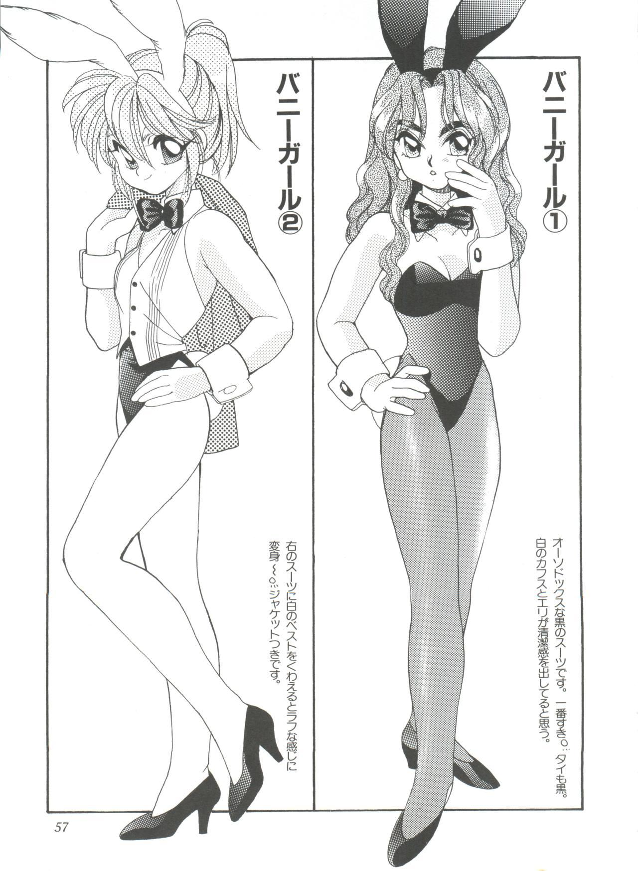 Shin Bishoujo Shoukougun 1 Reimei Hen 62