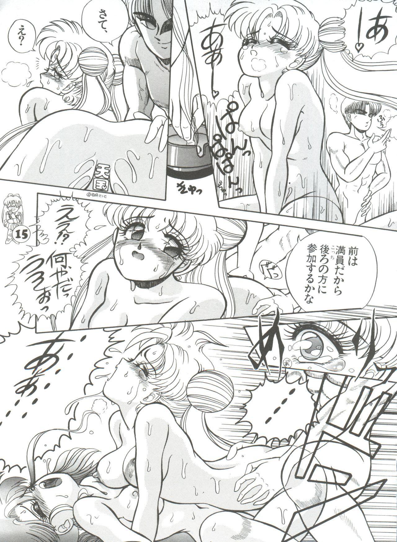 Shin Bishoujo Shoukougun 1 Reimei Hen 84