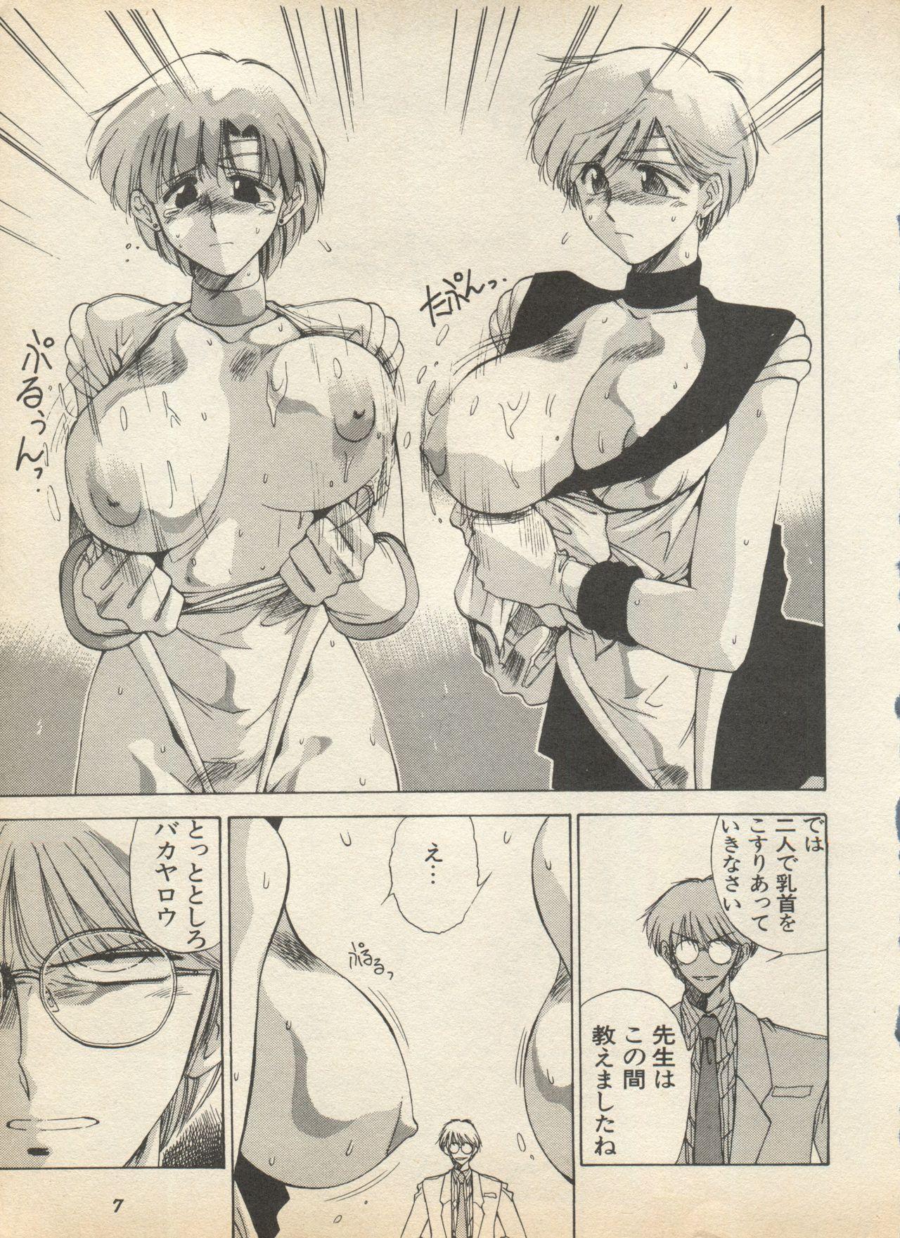 Shin Bishoujo Shoukougun 2 Mirai Hen 12