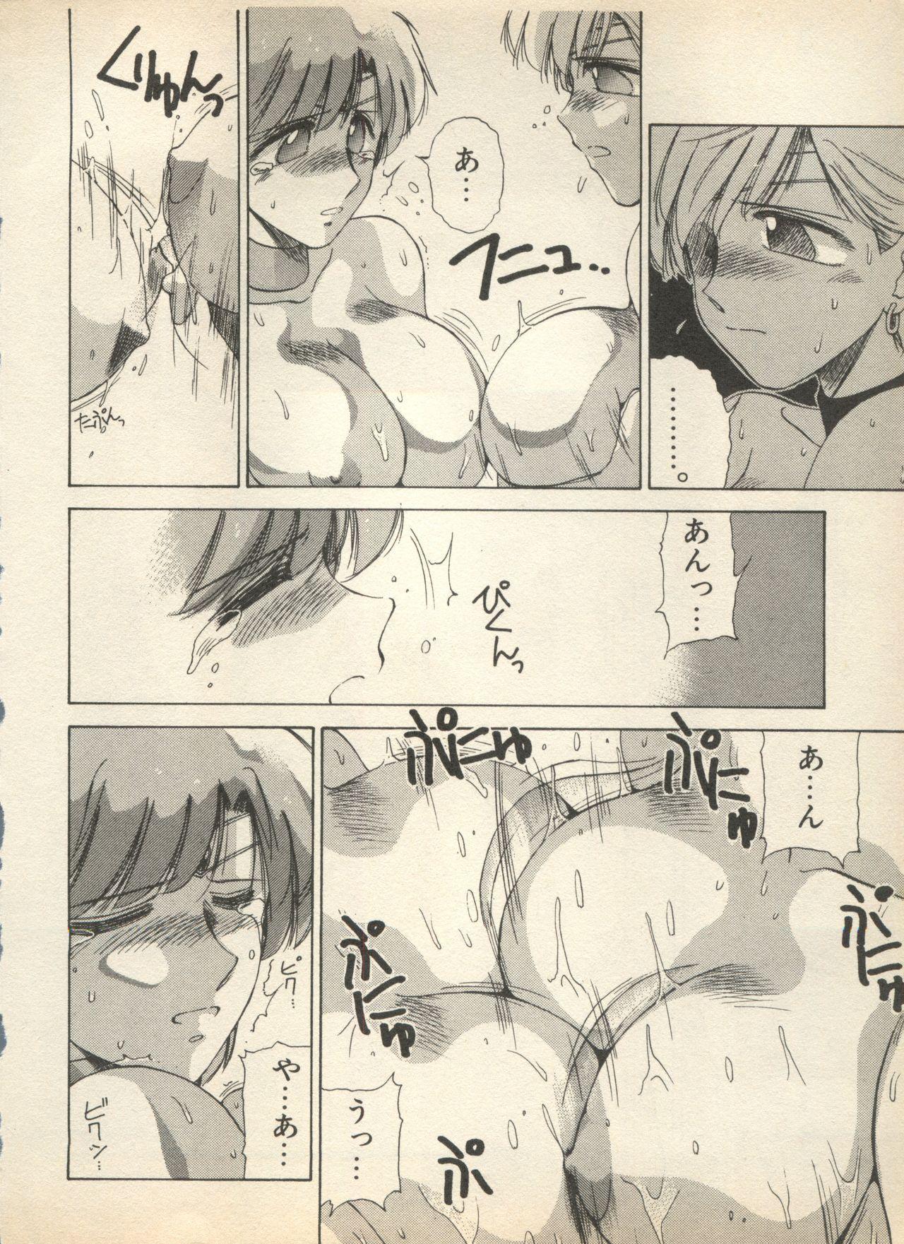 Shin Bishoujo Shoukougun 2 Mirai Hen 13