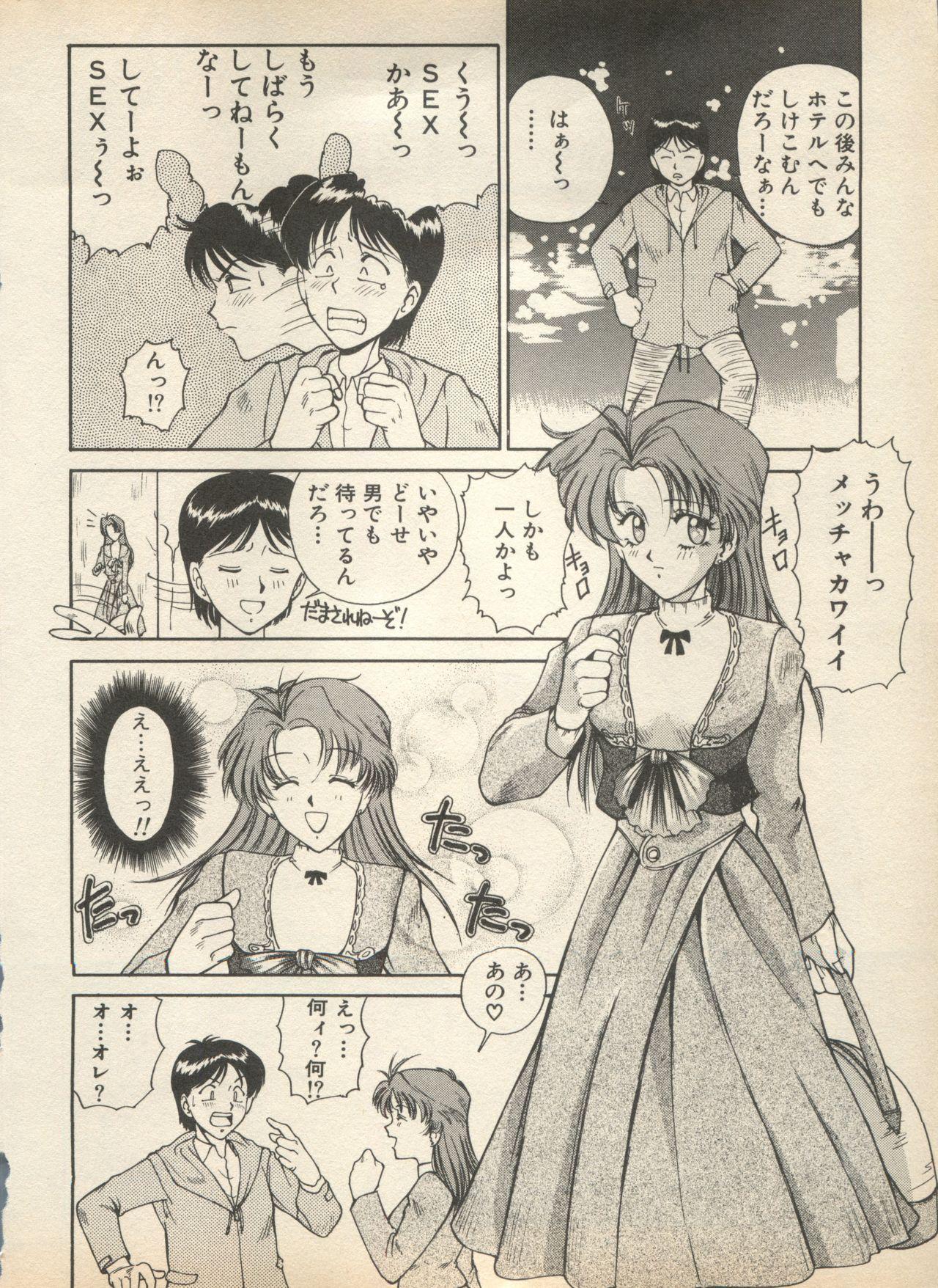 Shin Bishoujo Shoukougun 2 Mirai Hen 157