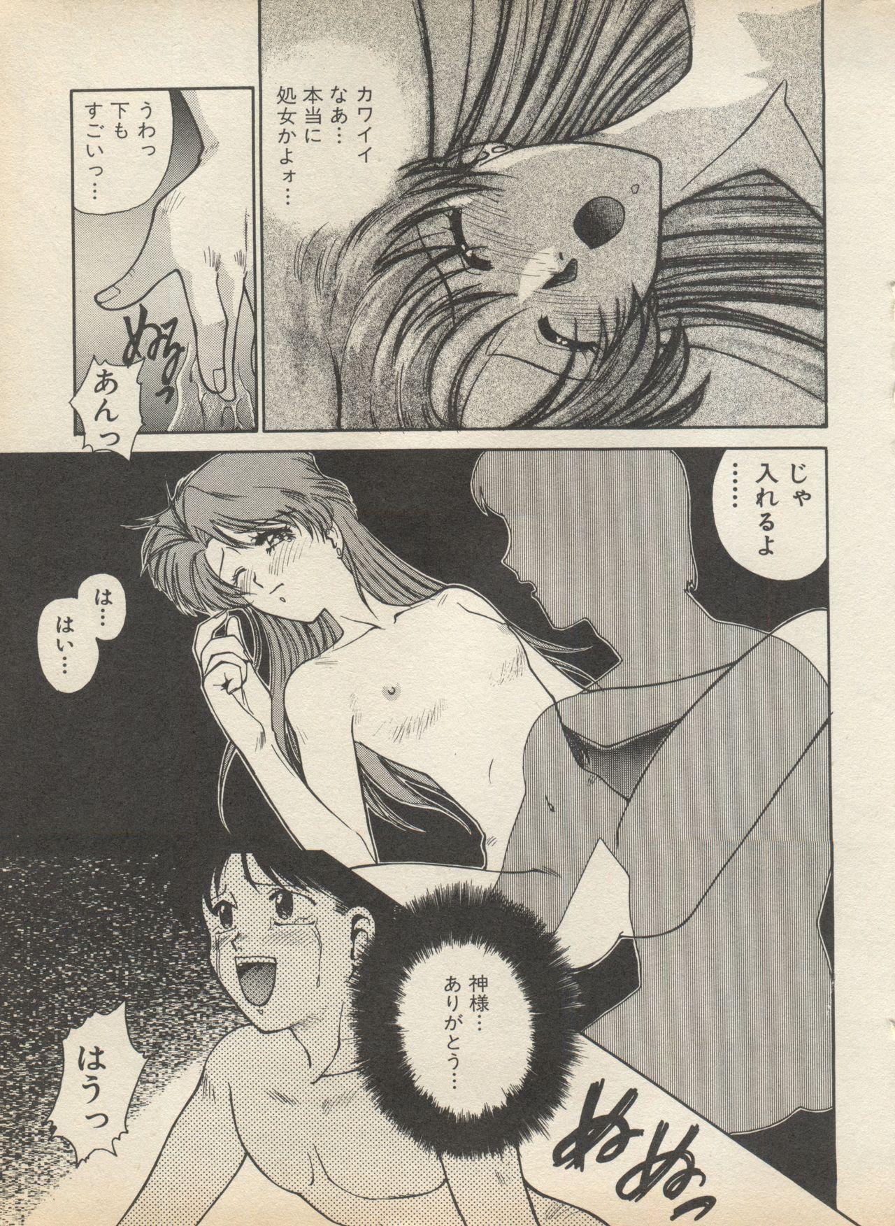 Shin Bishoujo Shoukougun 2 Mirai Hen 160