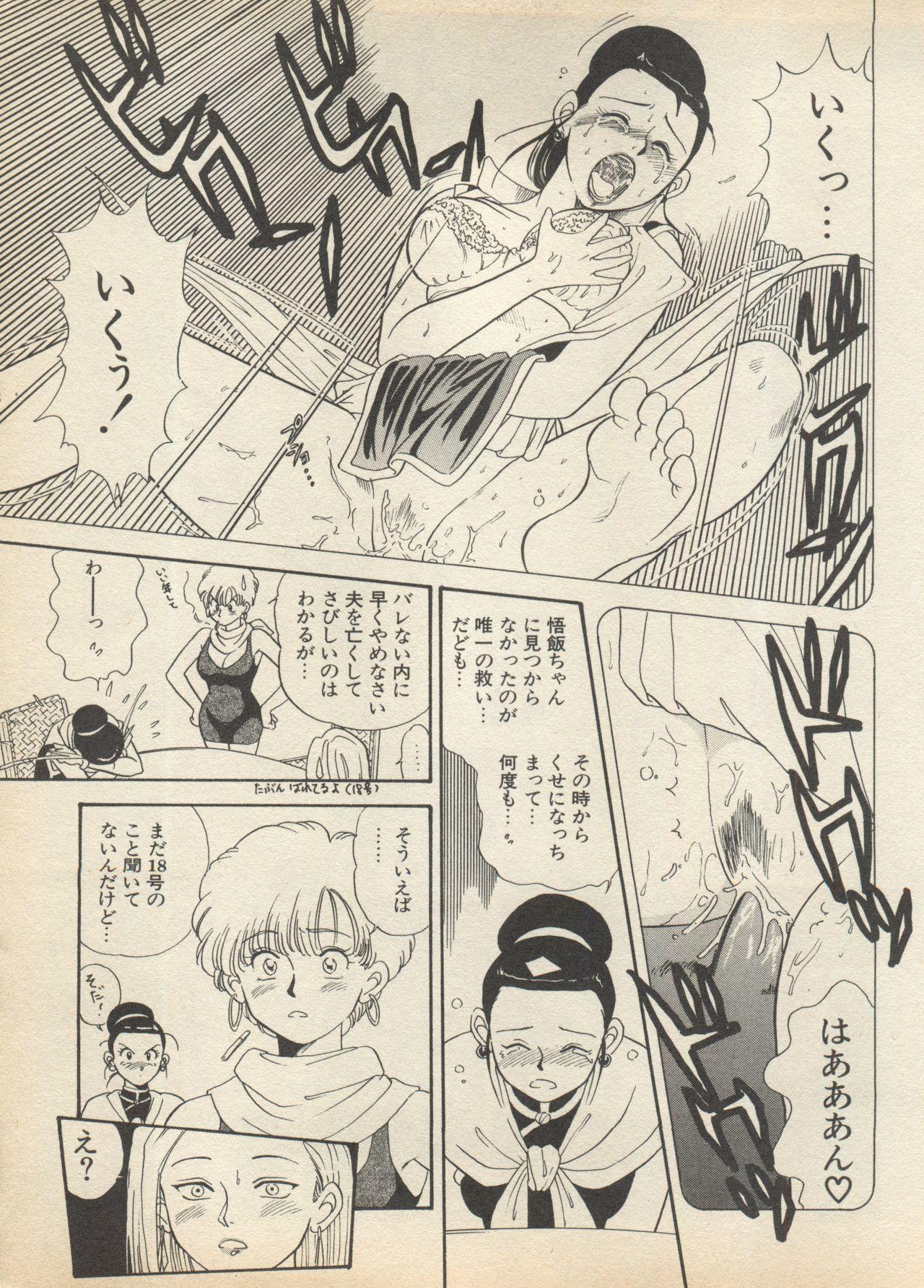 Shin Bishoujo Shoukougun 2 Mirai Hen 196