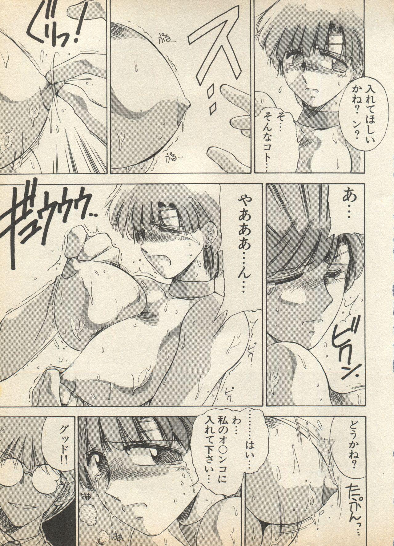 Shin Bishoujo Shoukougun 2 Mirai Hen 20