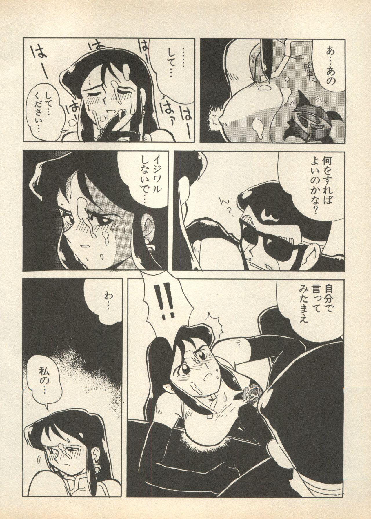 Shin Bishoujo Shoukougun 2 Mirai Hen 37