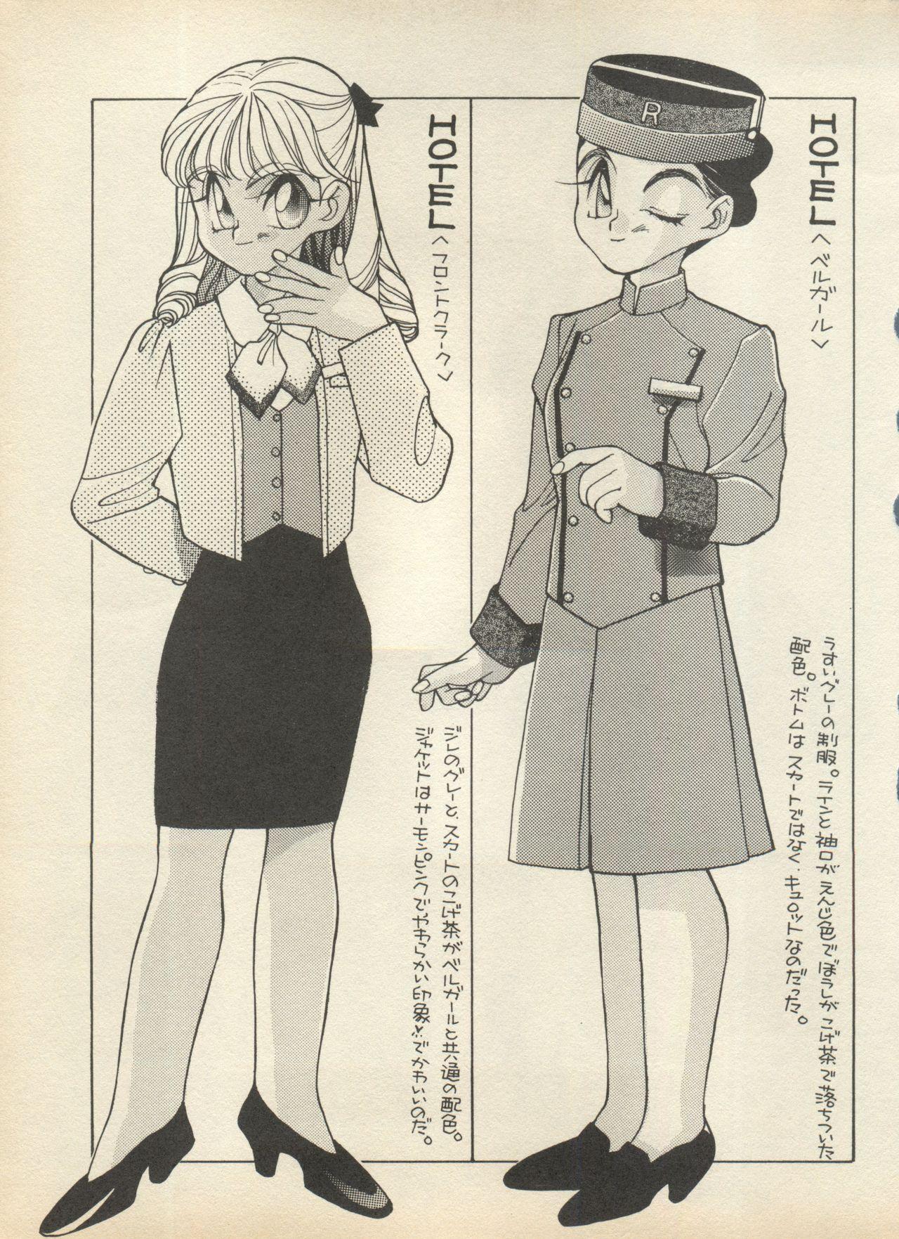 Shin Bishoujo Shoukougun 2 Mirai Hen 66