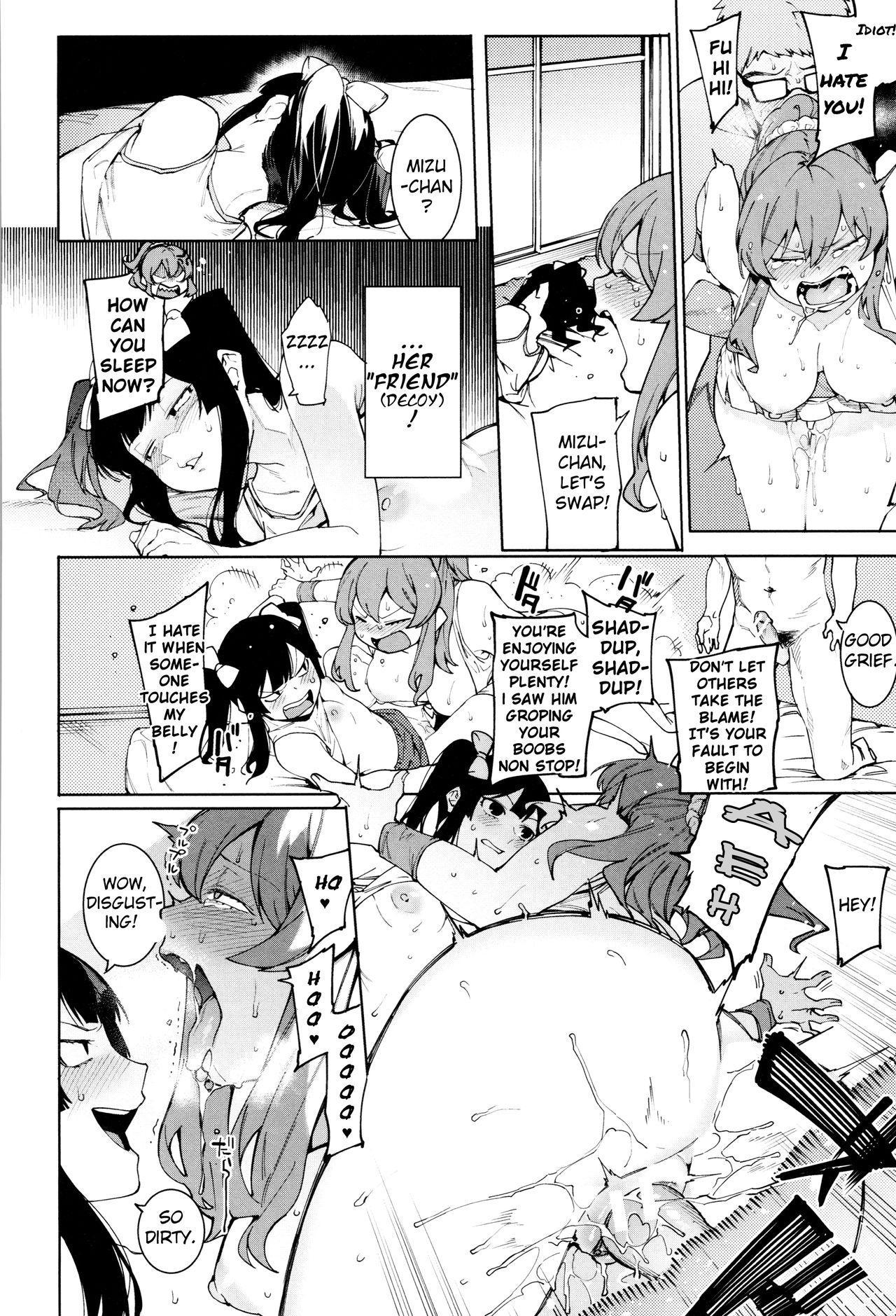 Mizuha ni Oshioki! 99